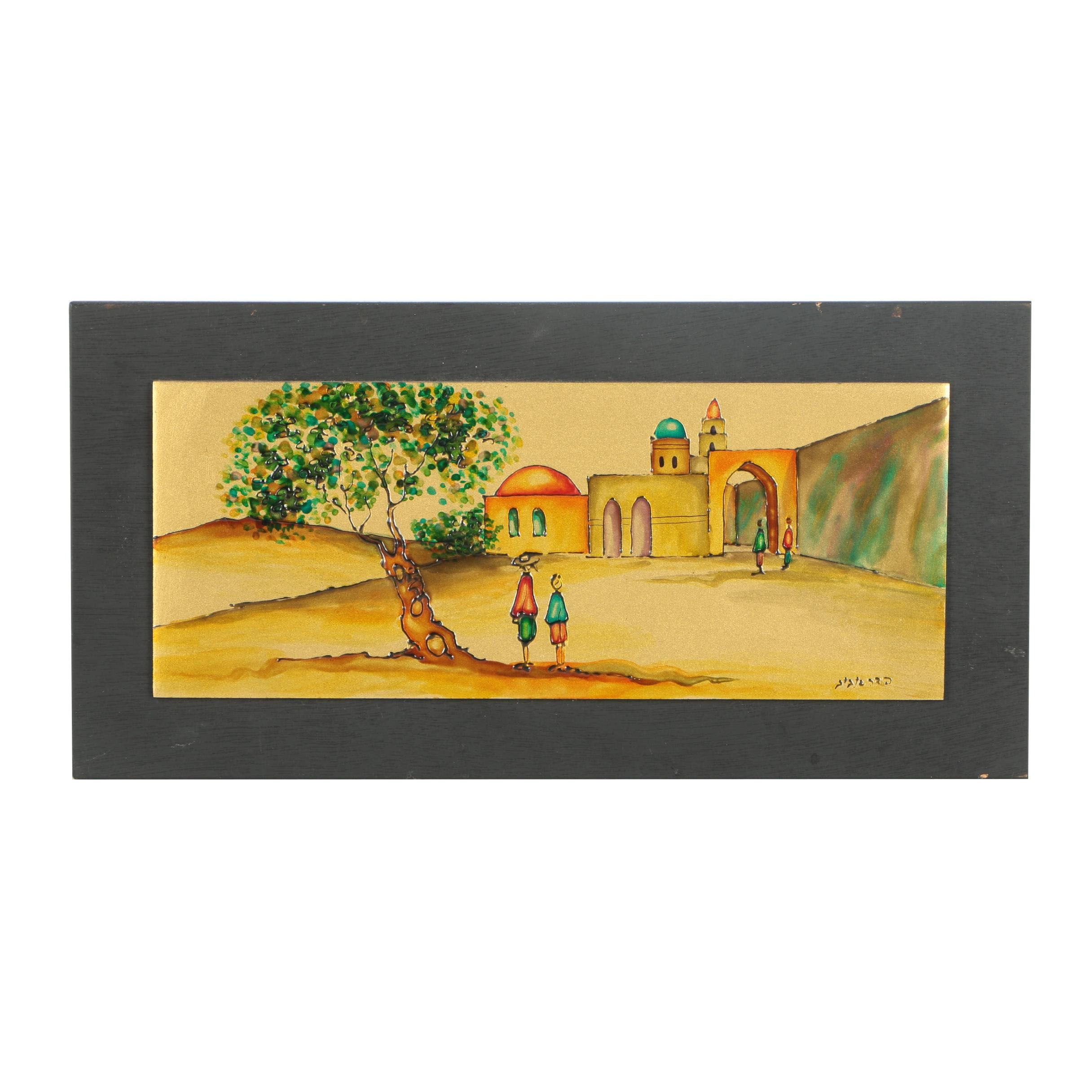 Decorative Wall Hanging Featuring Domed Buildings and Archways