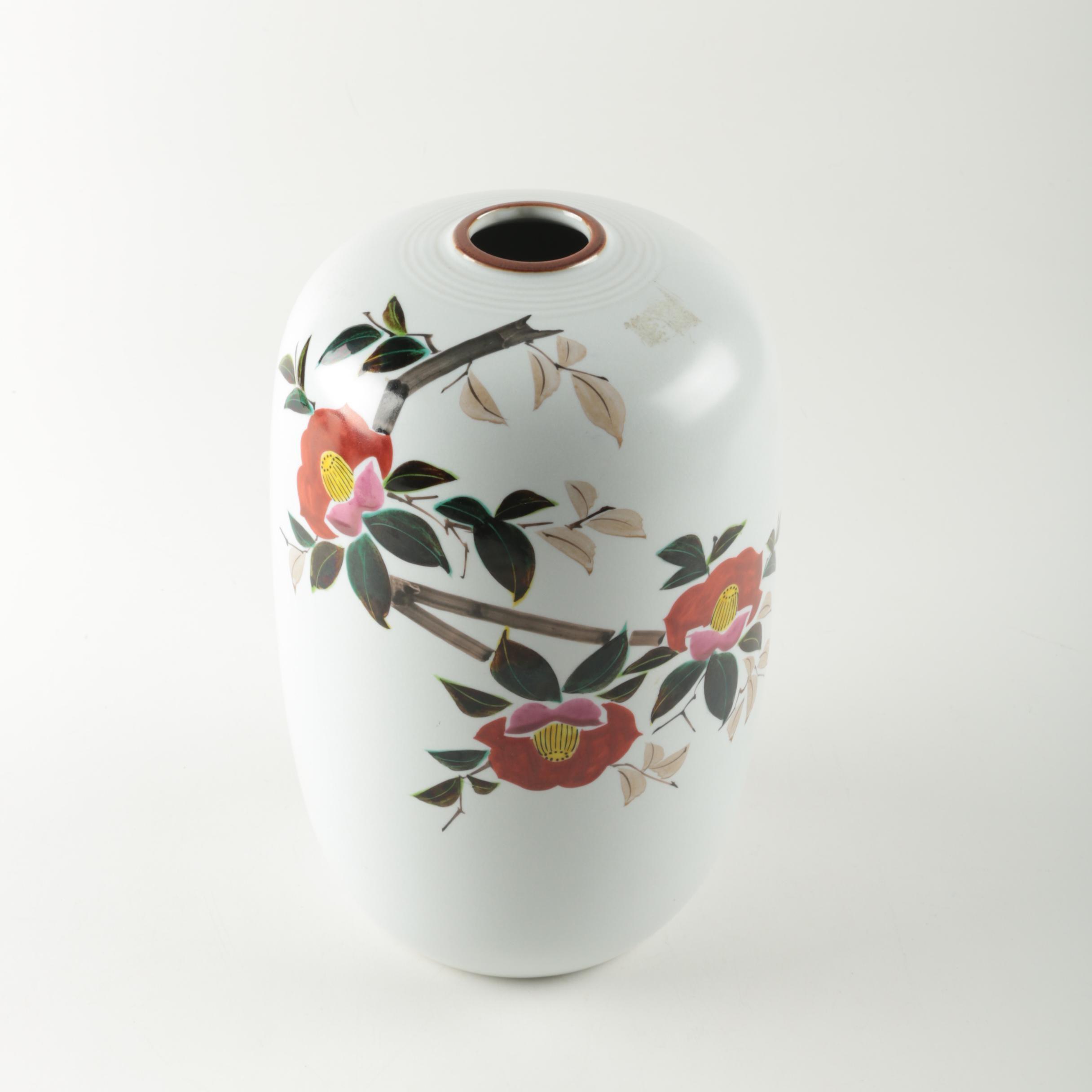 Japanese Bamboo Flower Vase