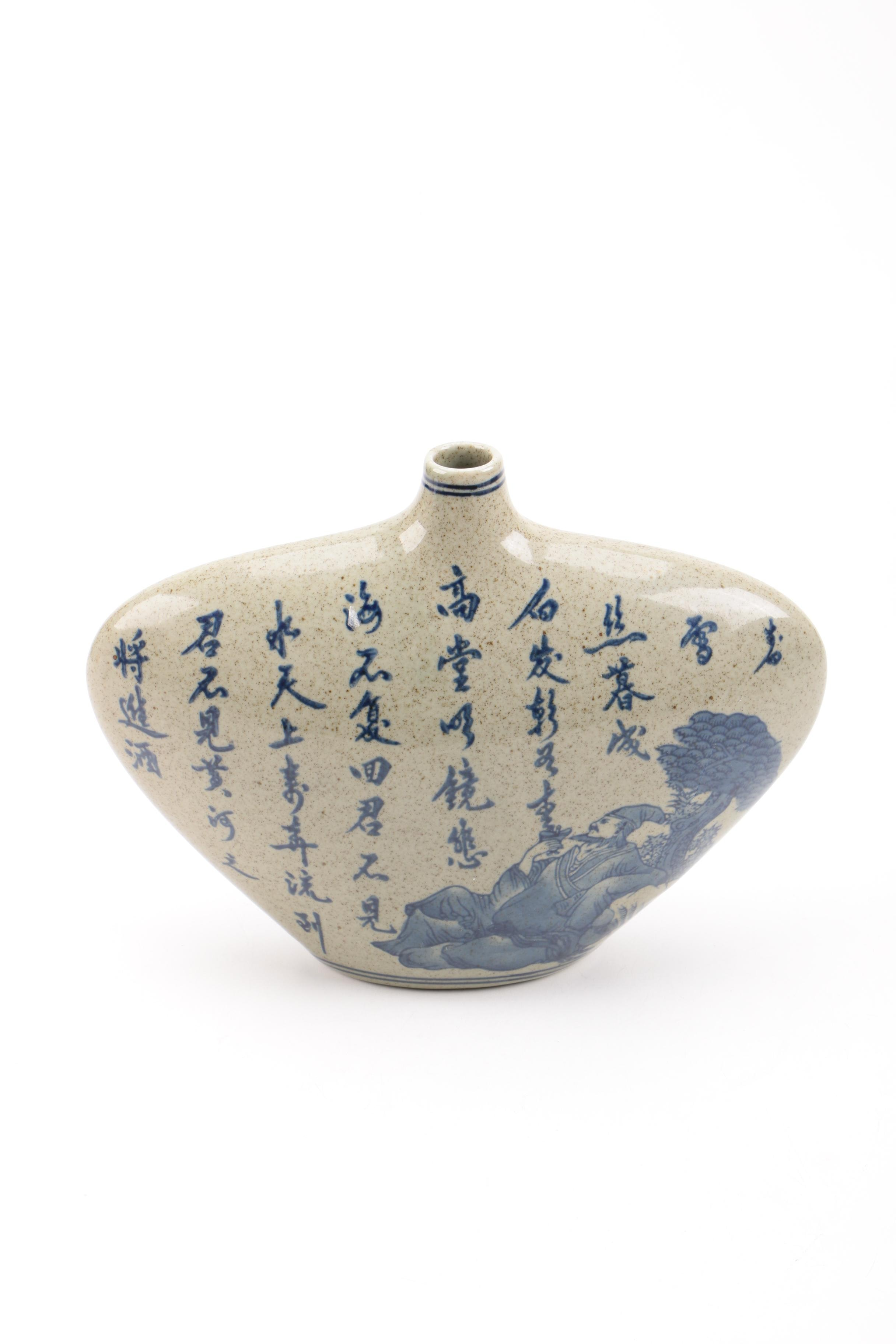 Chinese Ceramic Calligraphy Vase