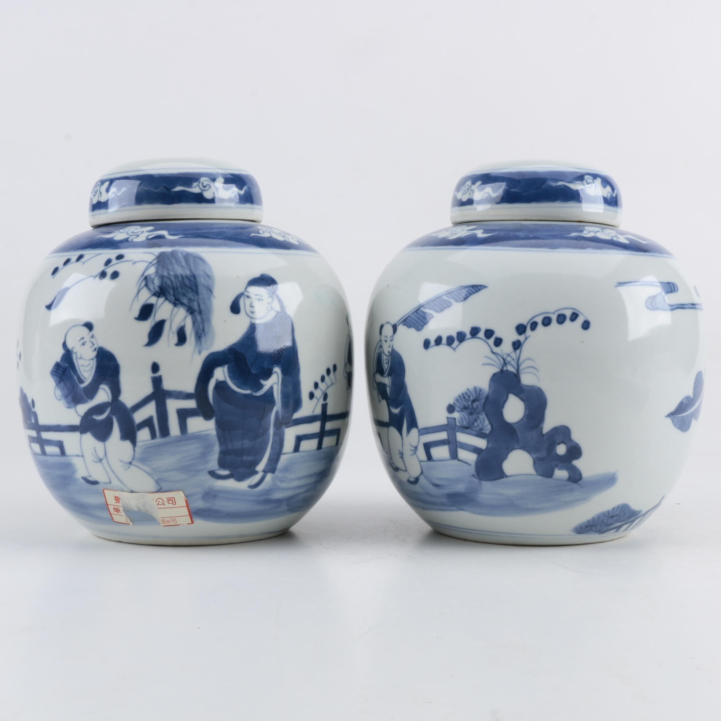 Asian Inspired Blue and White Ginger Jars