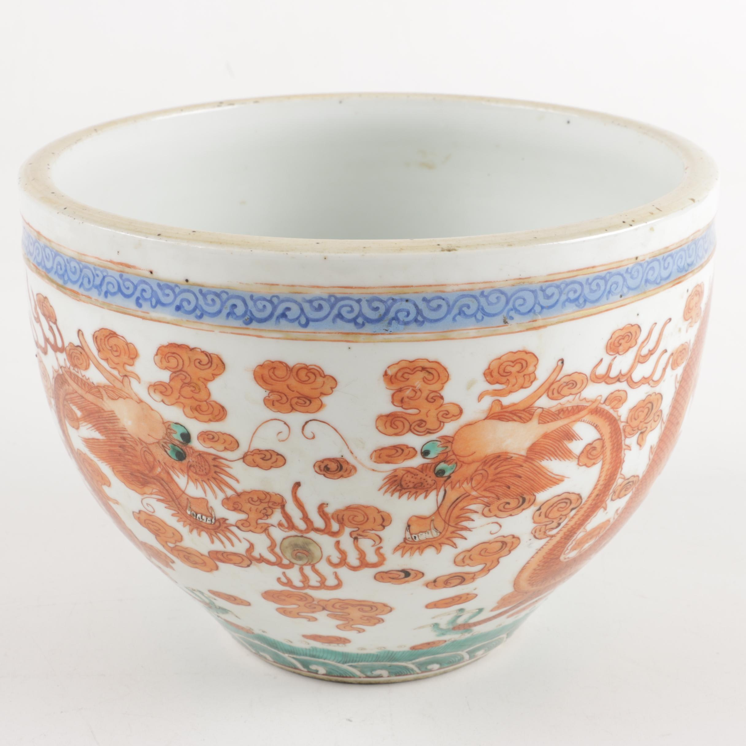 Vintage Asian Ceramic Bowl with a Dragon Motif