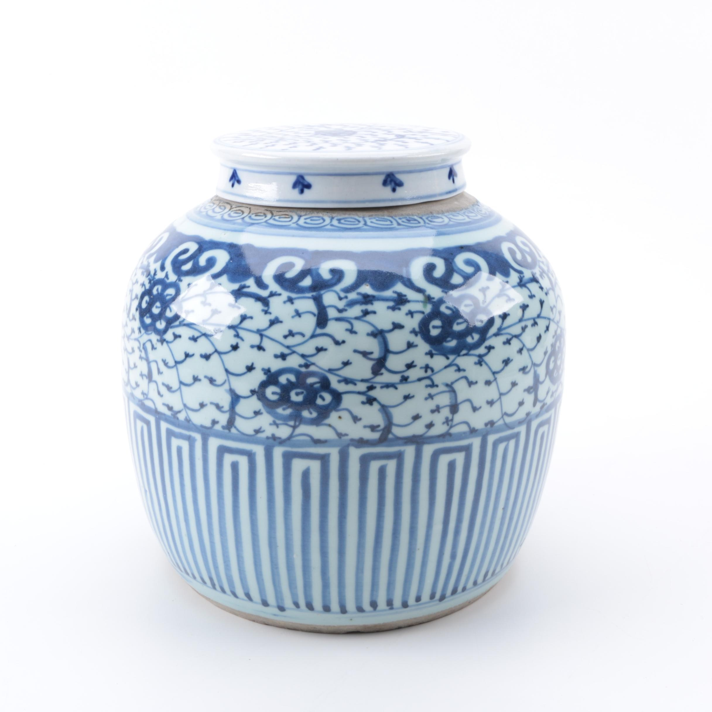 Hand-Painted Ceramic Ginger Jar