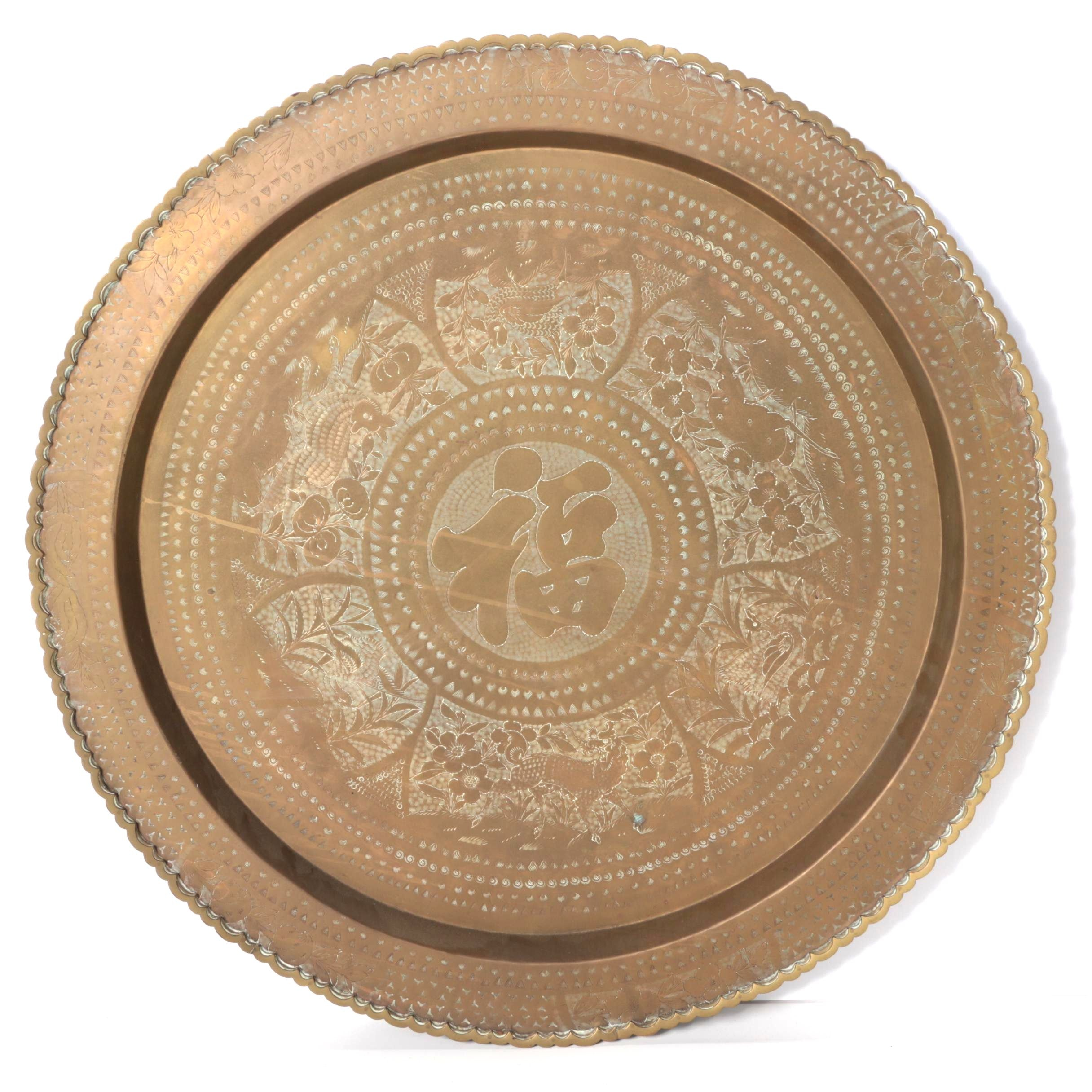 Chinese Etched Copper Tray