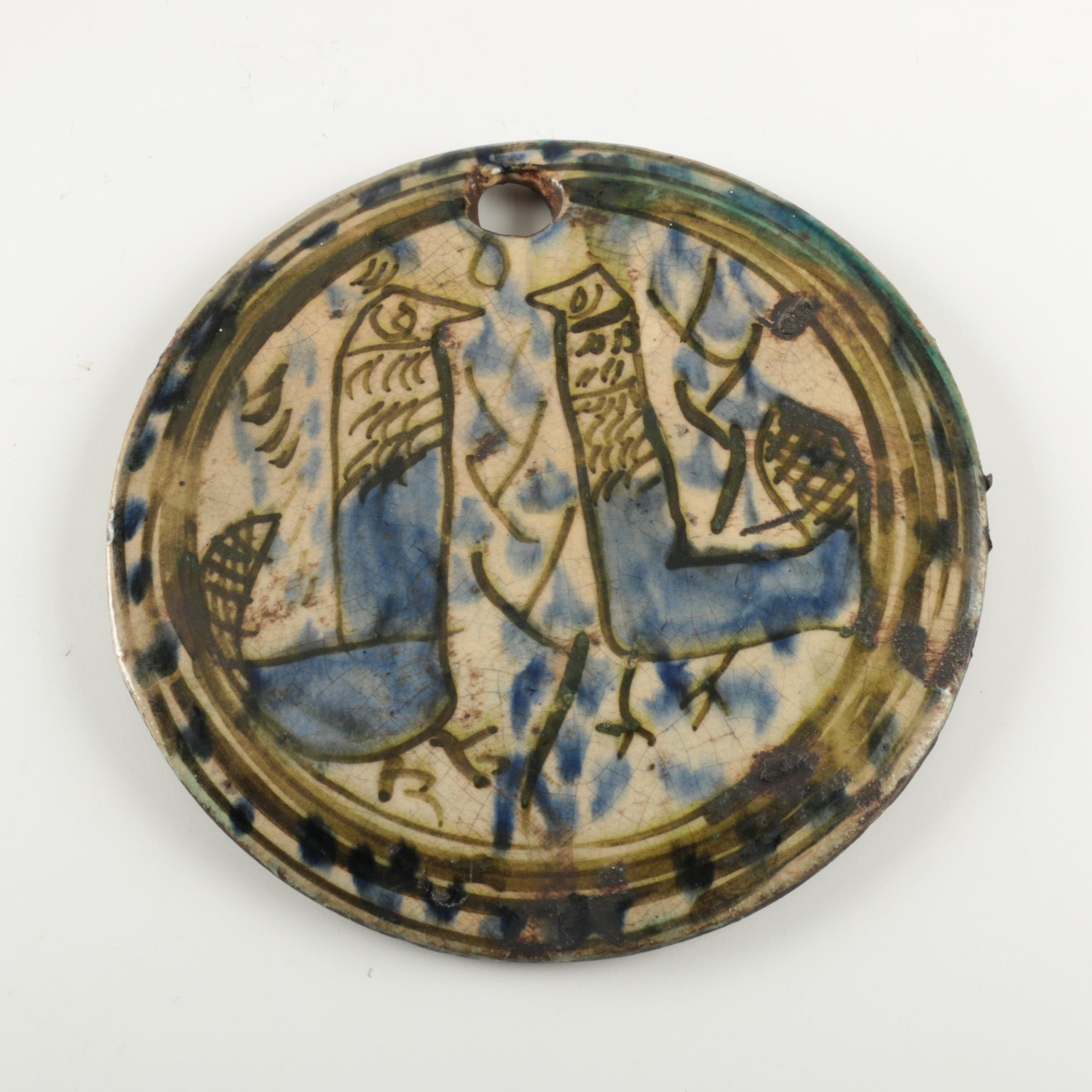 Hand-Painted 18th to 19th Century Persian Ceramic Plate