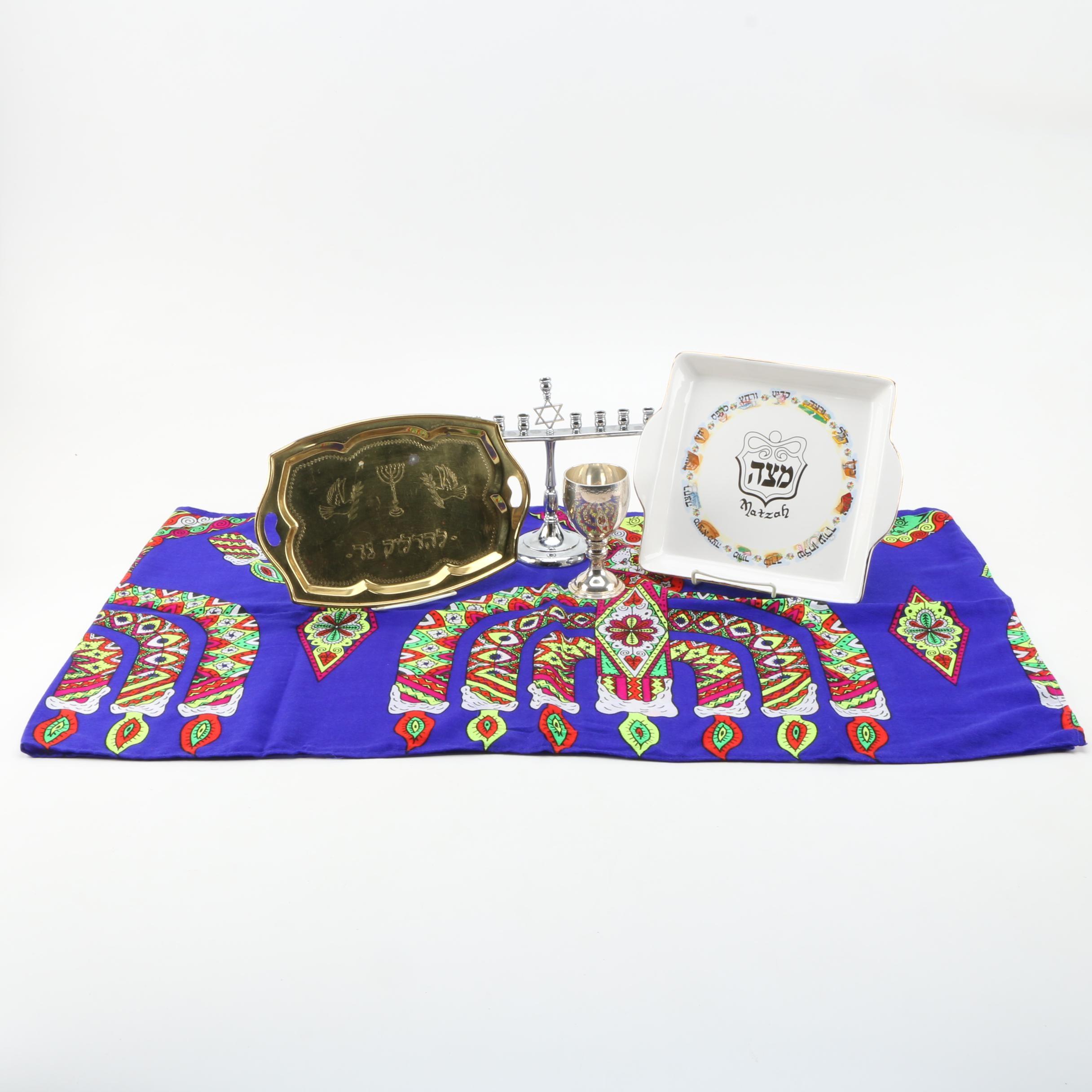 Assorted Decorative and Ceremonial Judaica