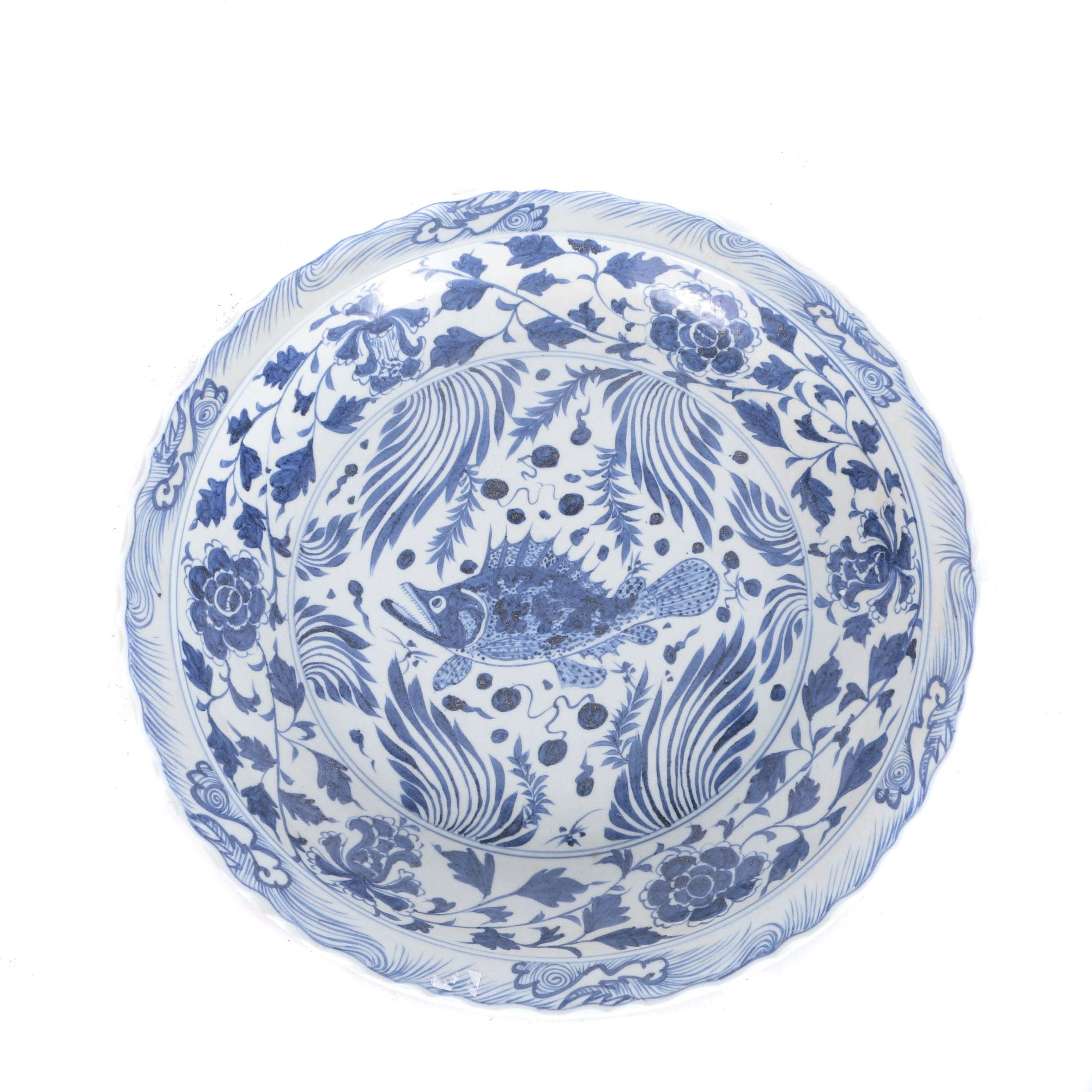 Chinese Blue and White Decorative Charger