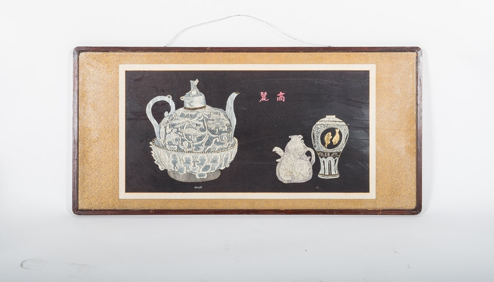 Chinese Embroidery of a Teapot