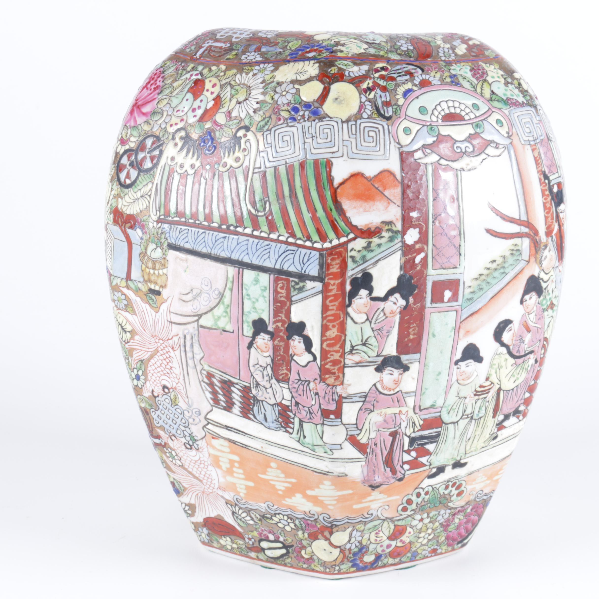 Chinese Rose Medallion Style Vase