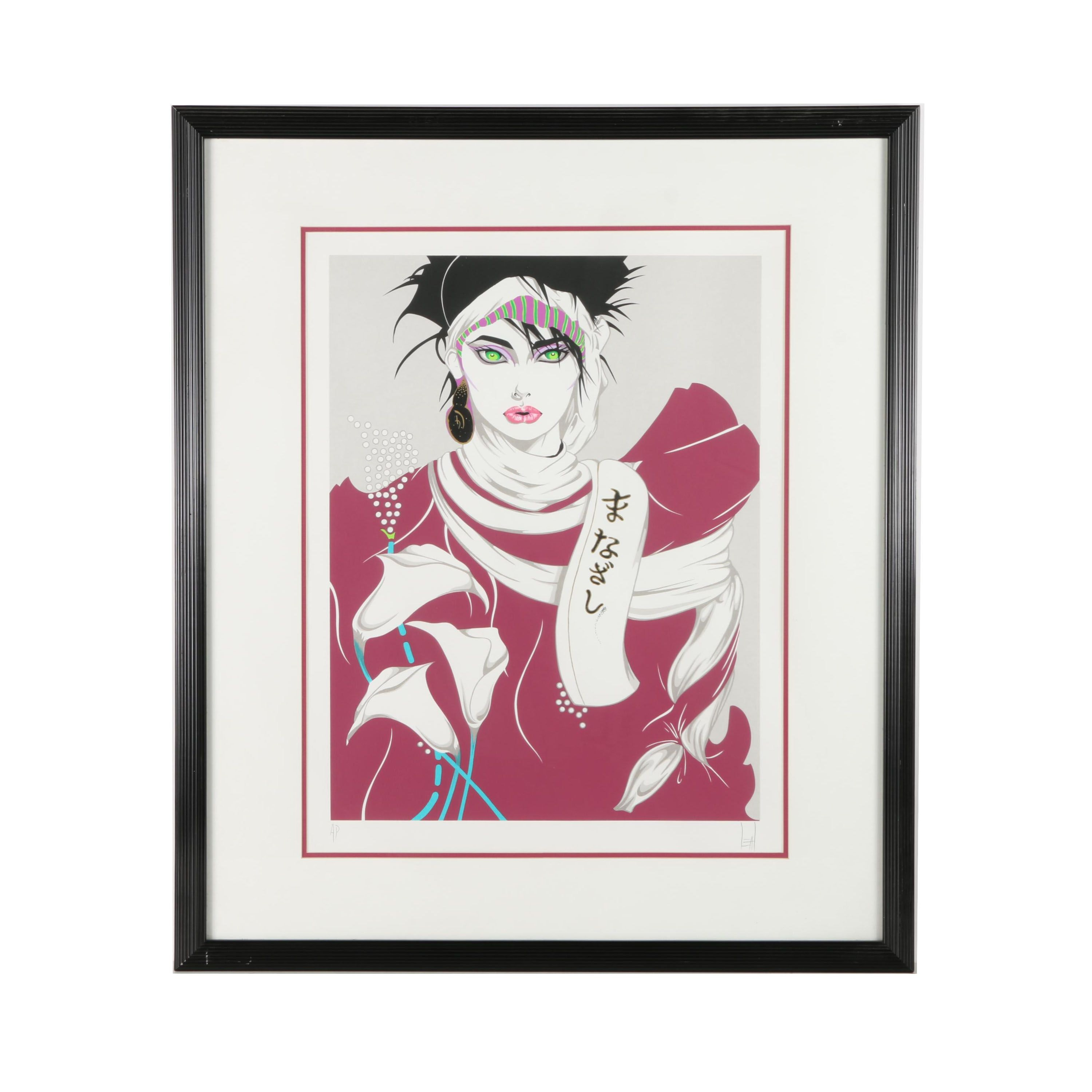 """Leal Limited Edition Serigraph on Paper """"Singapore Lady (Plum)"""""""