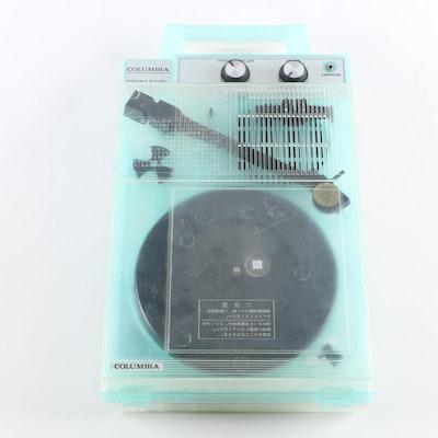 Vintage Columbia GP-3 Portable Turntable