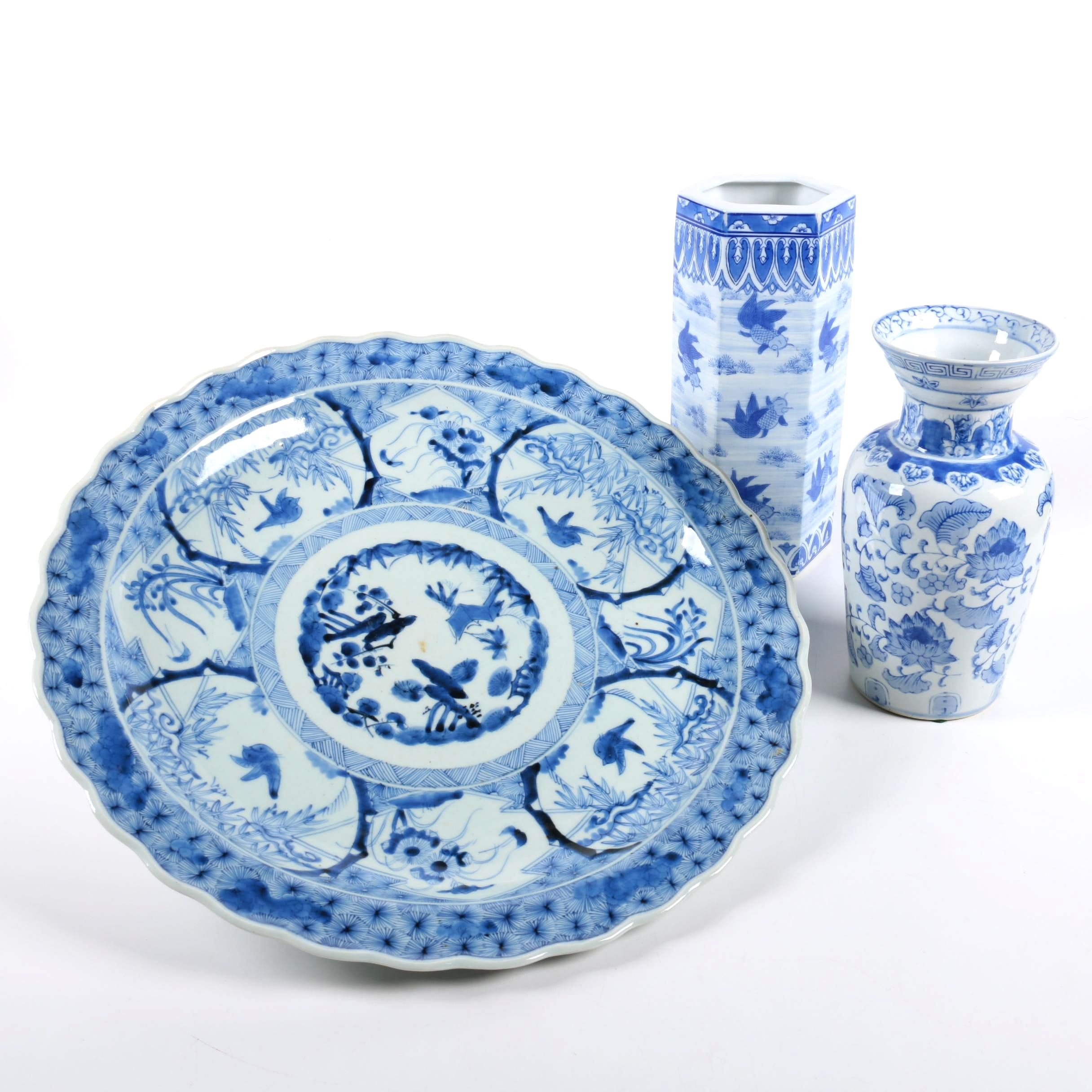Blue and White Chinese Vases and Plate