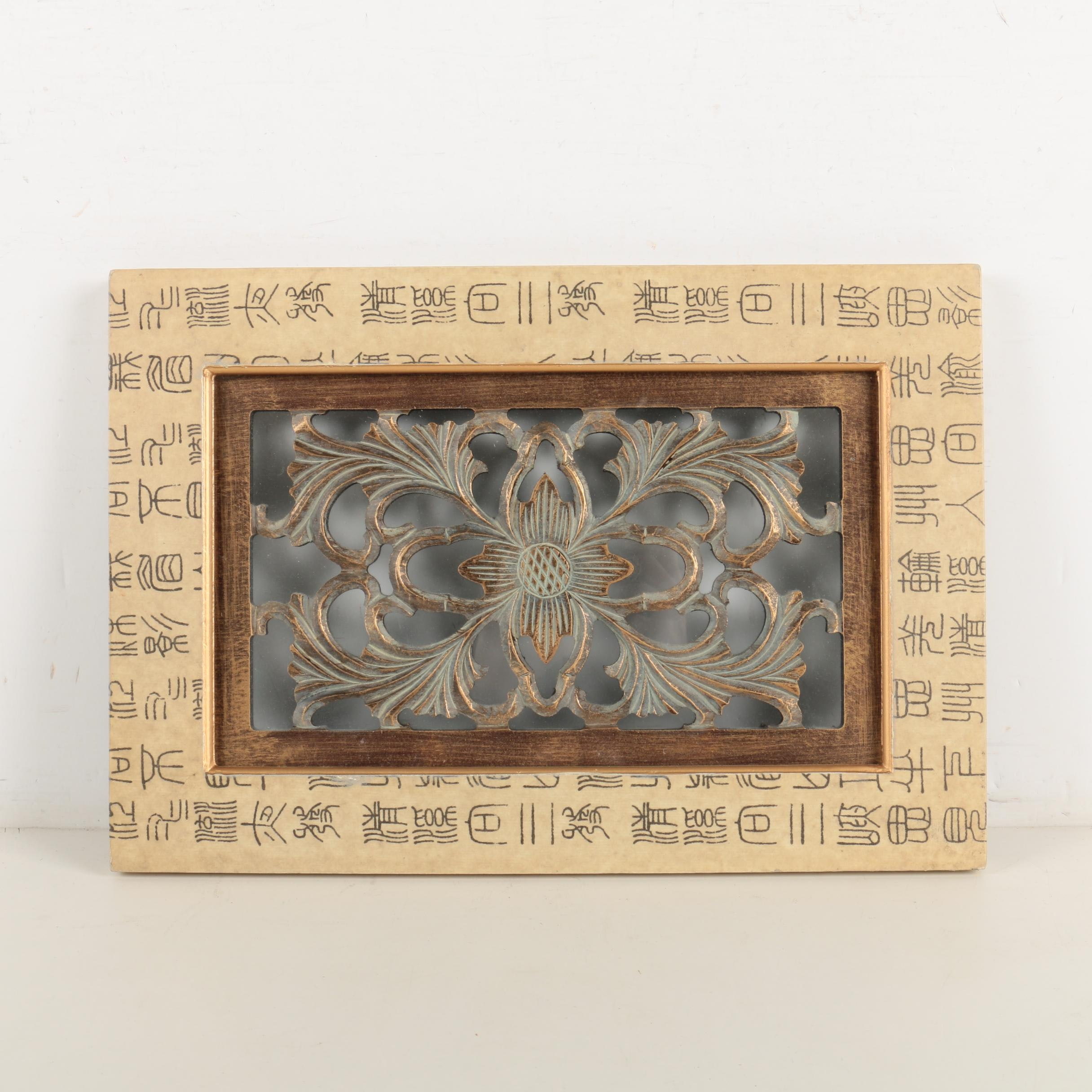 Chinese Carved Wall Hanging