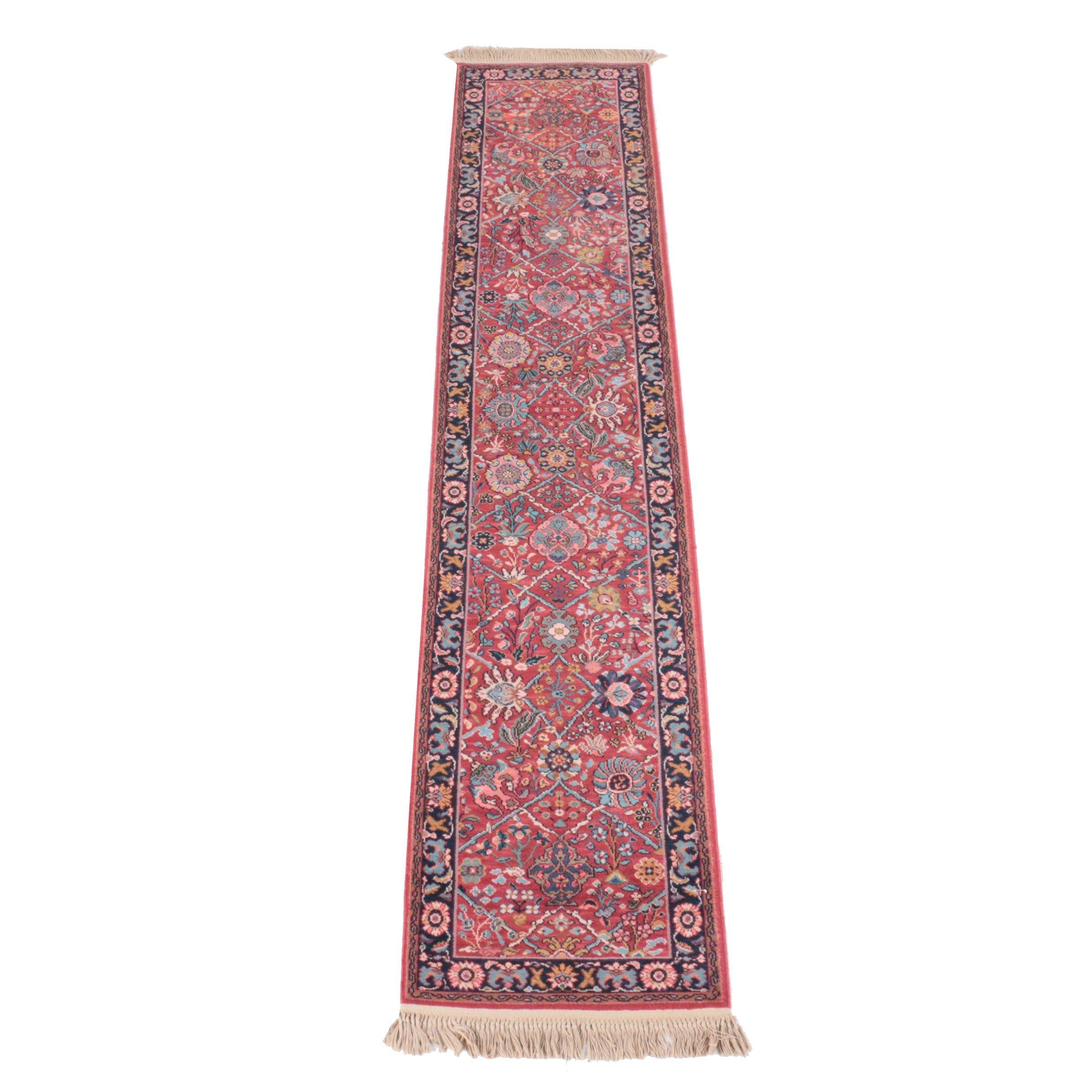 Machine Made Karastan Carpet Runner