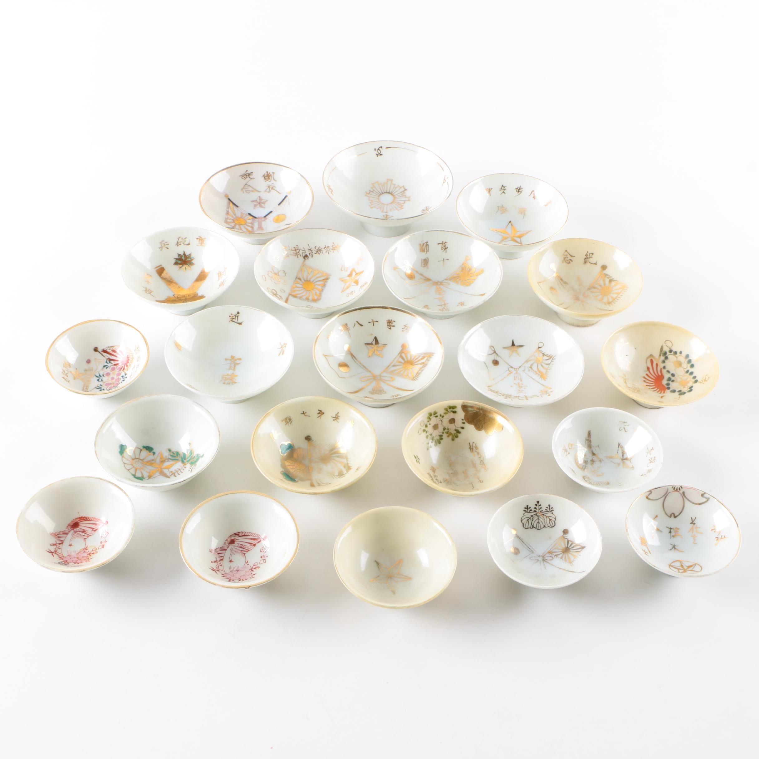 Collection of Commemorative WWII Japanese Sake Cups