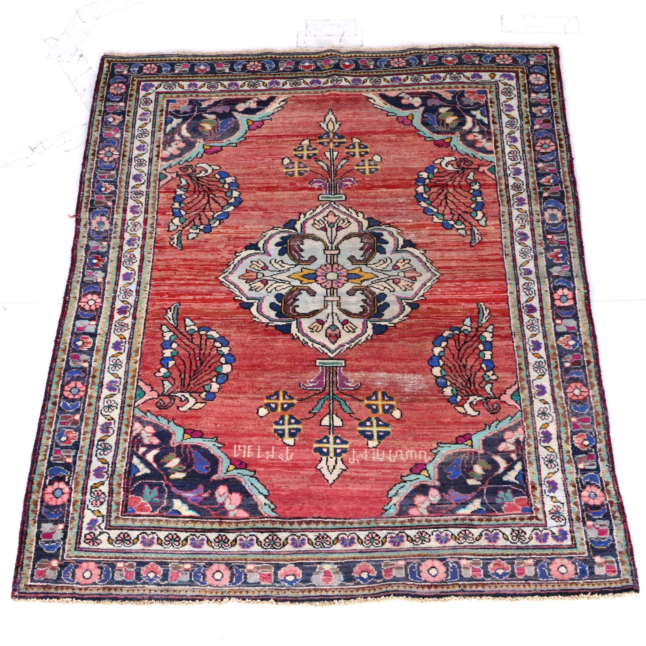 Semi-Antique Hand-Knotted Persian Armenian Area Rug with Inscription