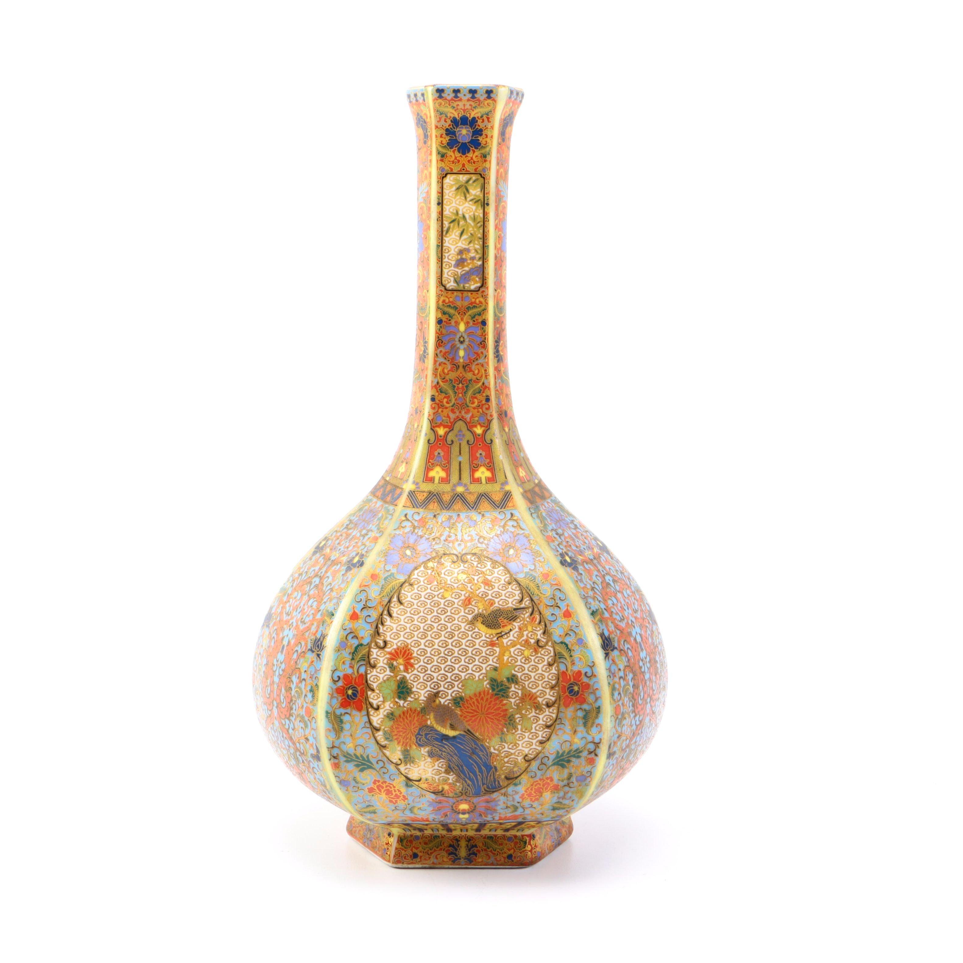 Floral Chinese Ceramic Vase