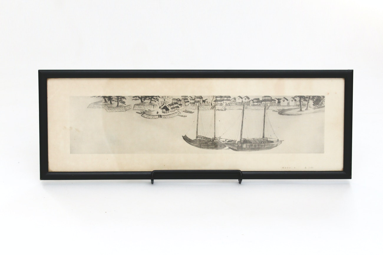Japanese Painting of Fishing Boats and Dock