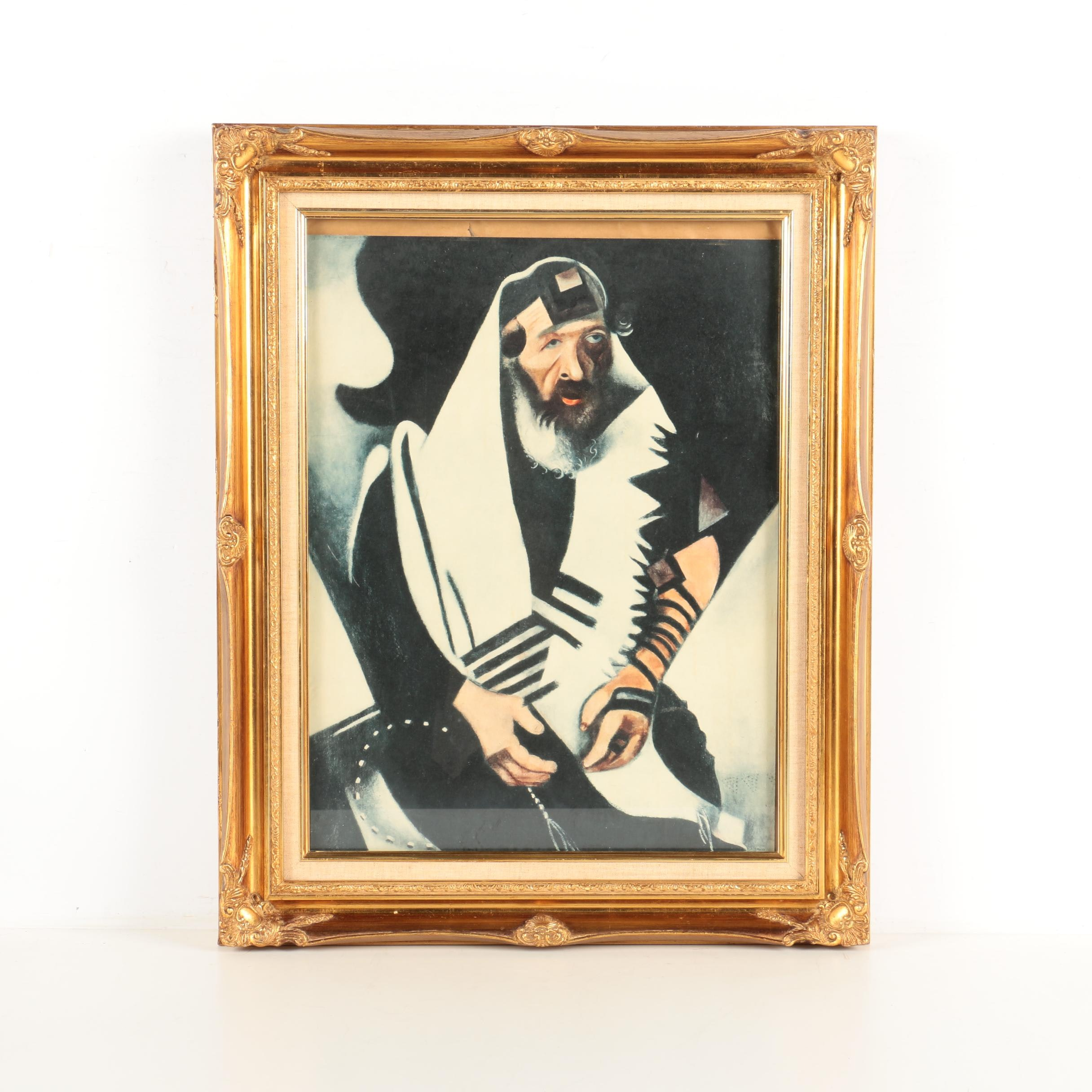 """Giclee on Paper After Marc Chagall """"Rabbi of Vitebsk"""""""