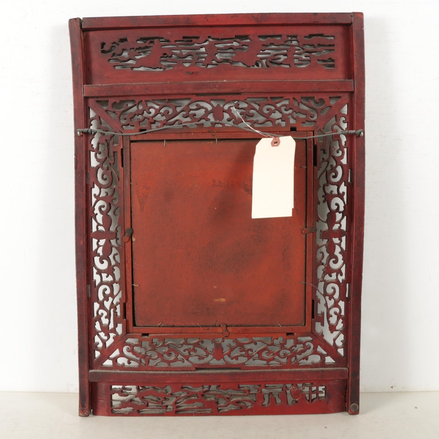East asian style carved framed mirror ebth for Asian style mirror