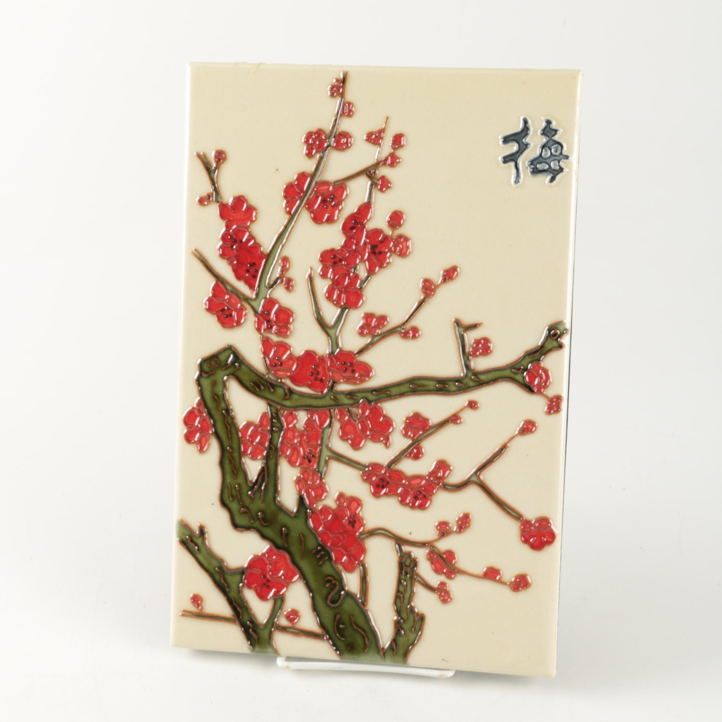 East Asian Hand Decorated Tile with Cherry Blossoms