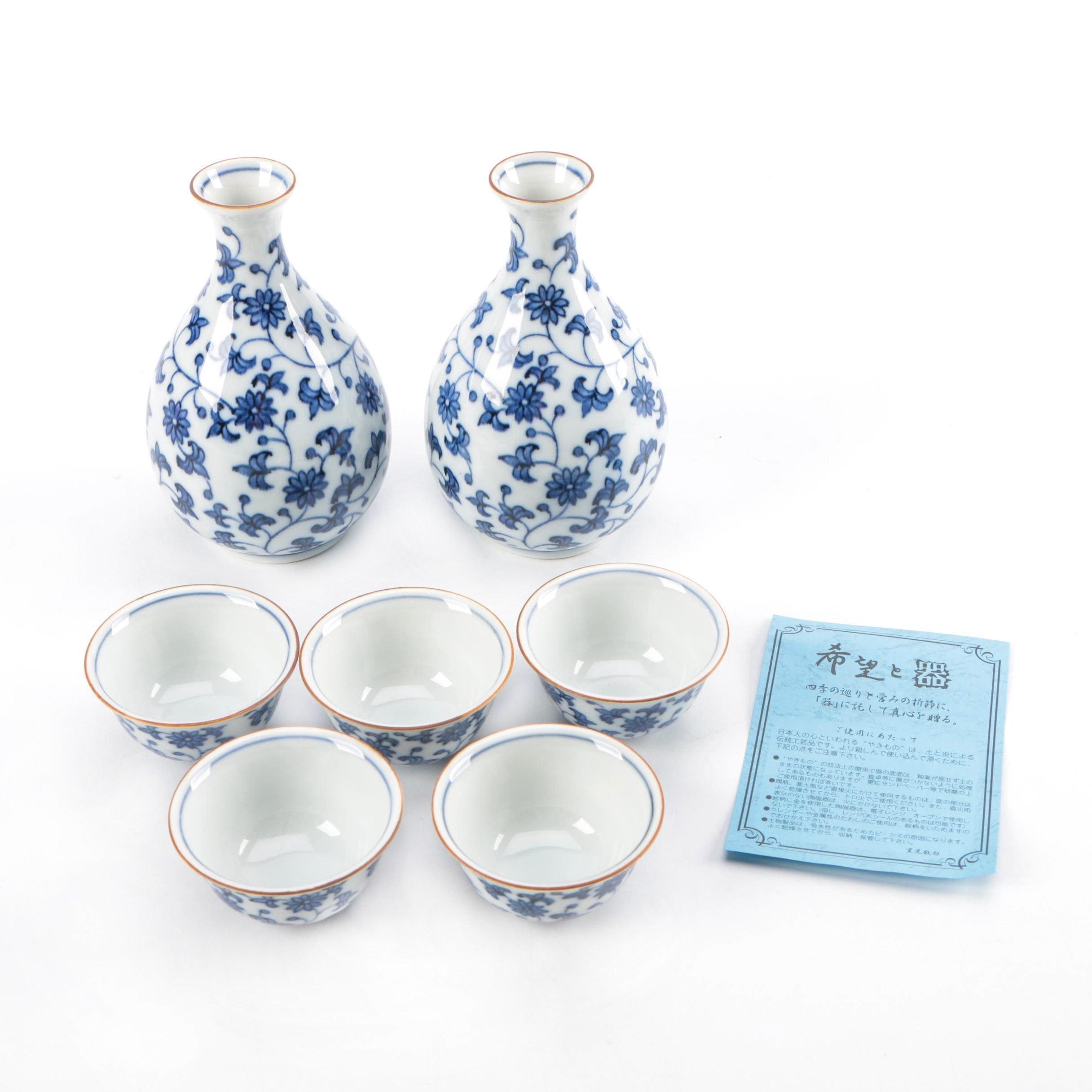 Blue and White Porcelain Sake Set
