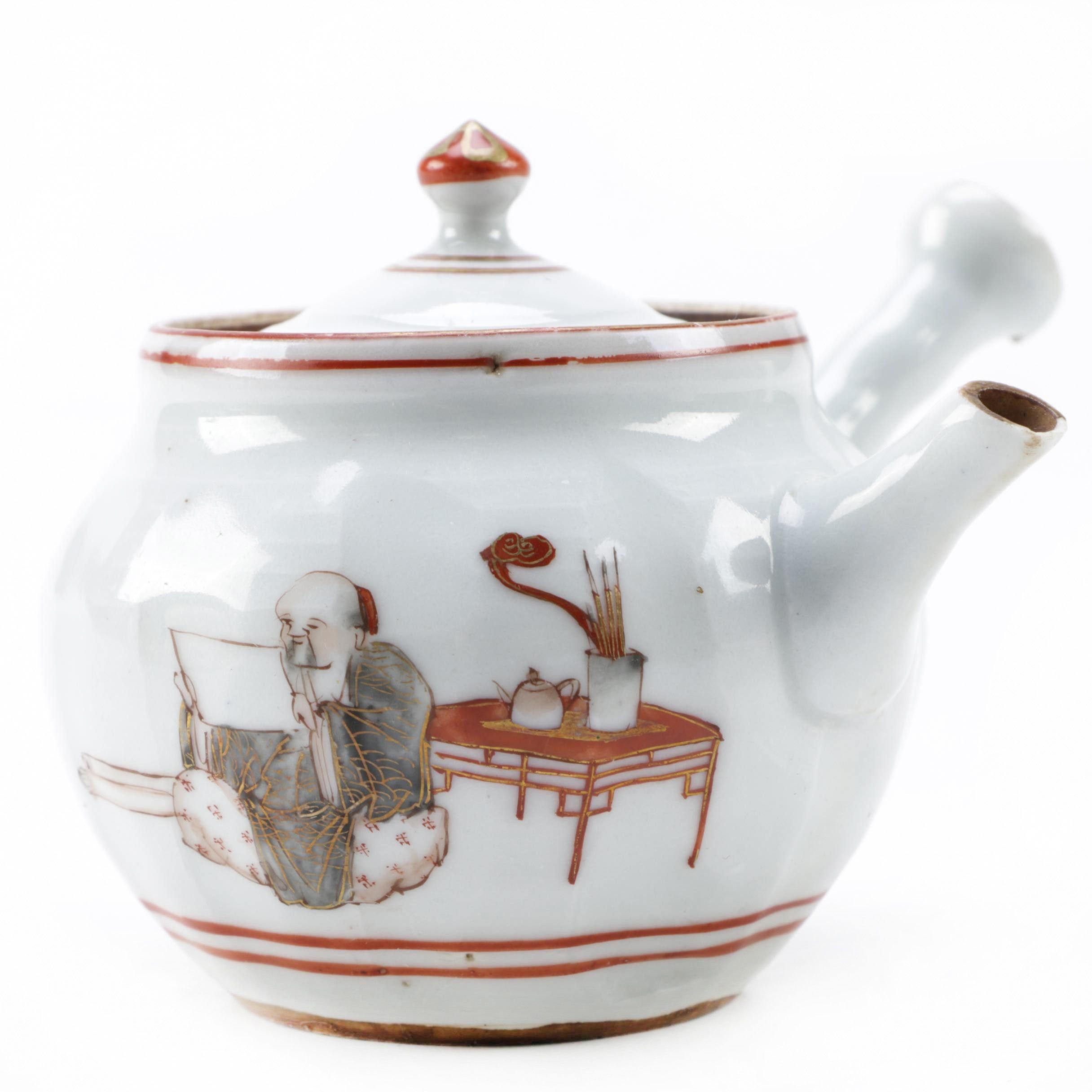 Vintage Hand-painted Japanese Kyusu Earthenware Teapot