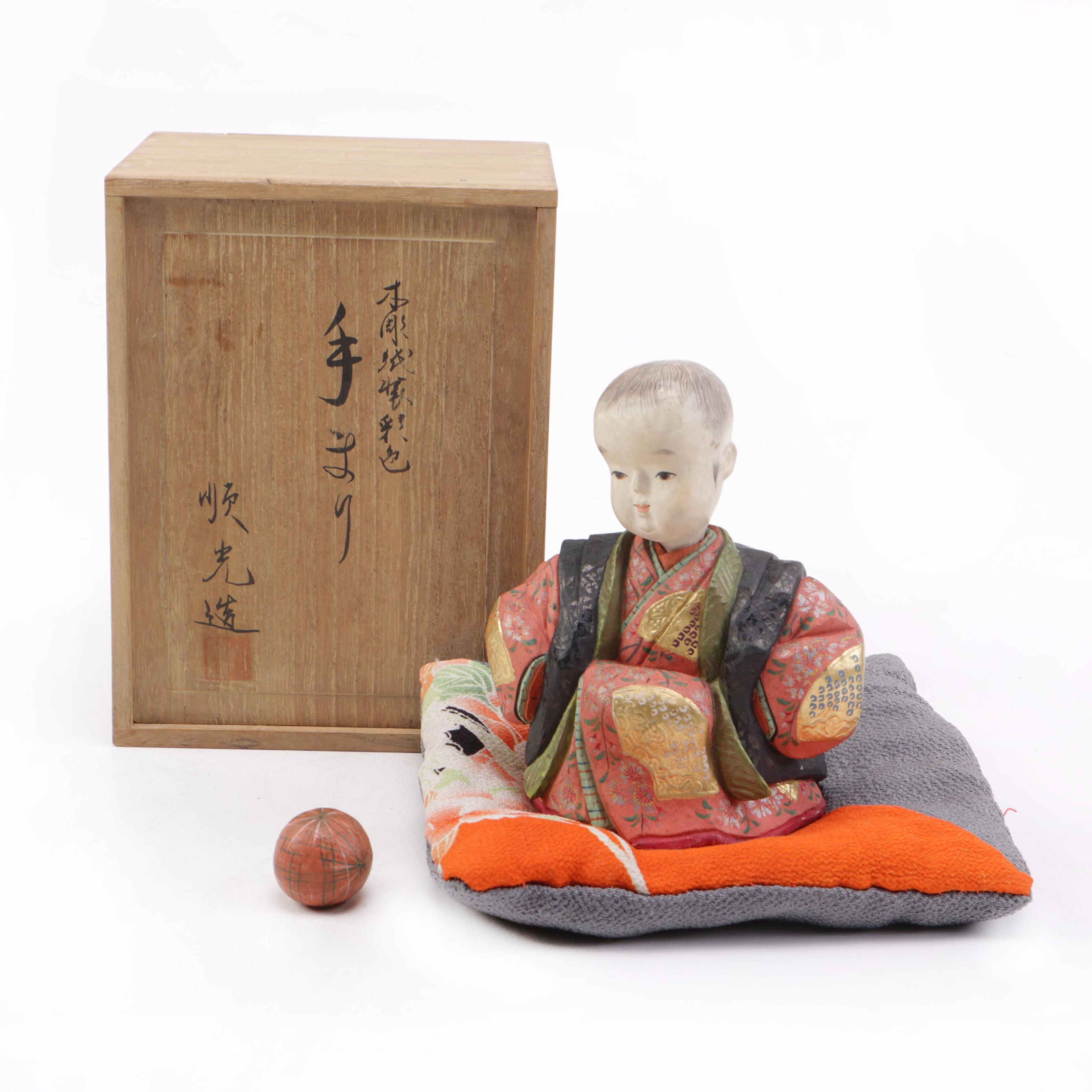 "Japanese Wooden Boy Playing with Ball Figurine Titled ""Temari"""
