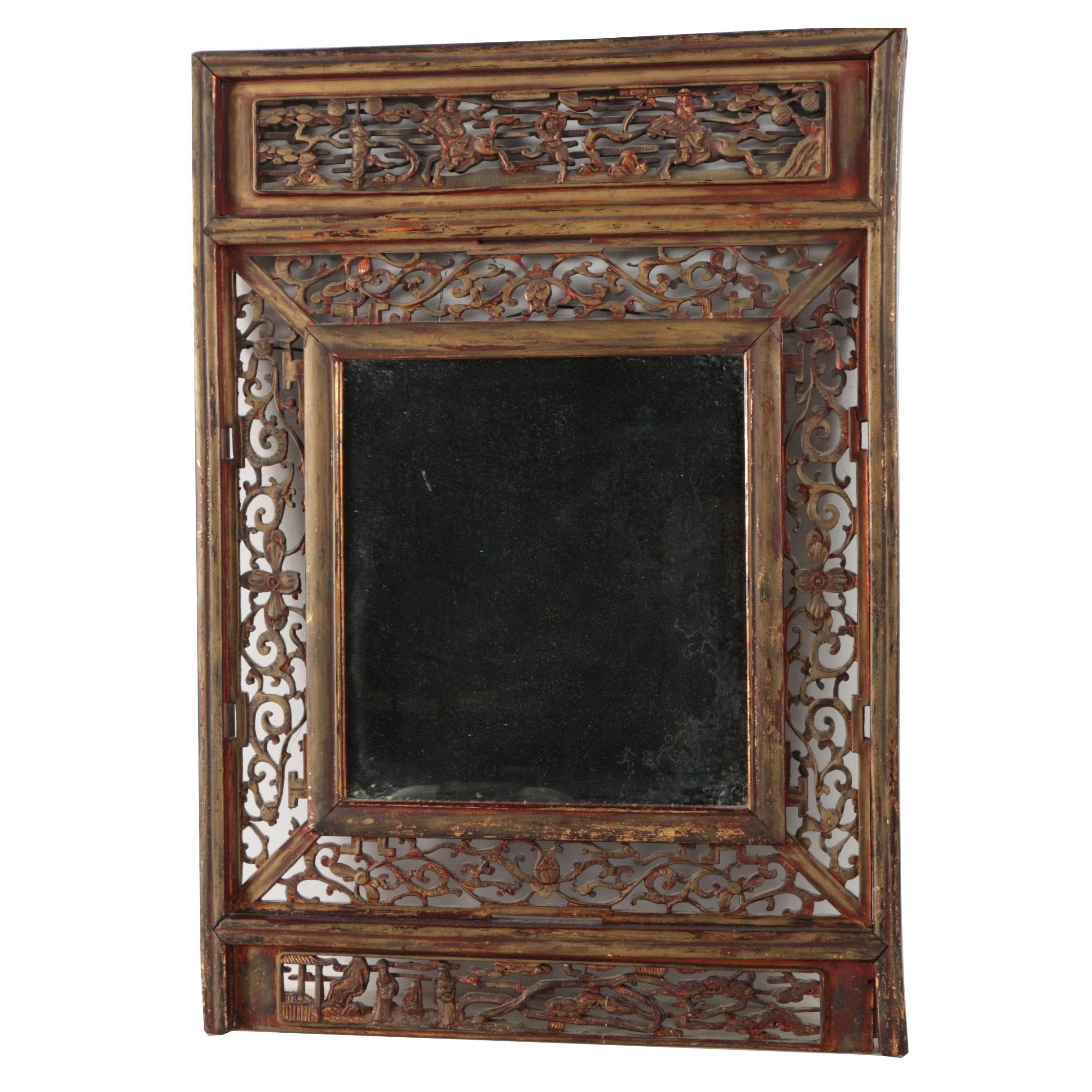 East Asian Style Carved Framed Mirror
