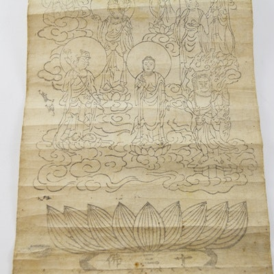 Chinese Rice Paper Scroll