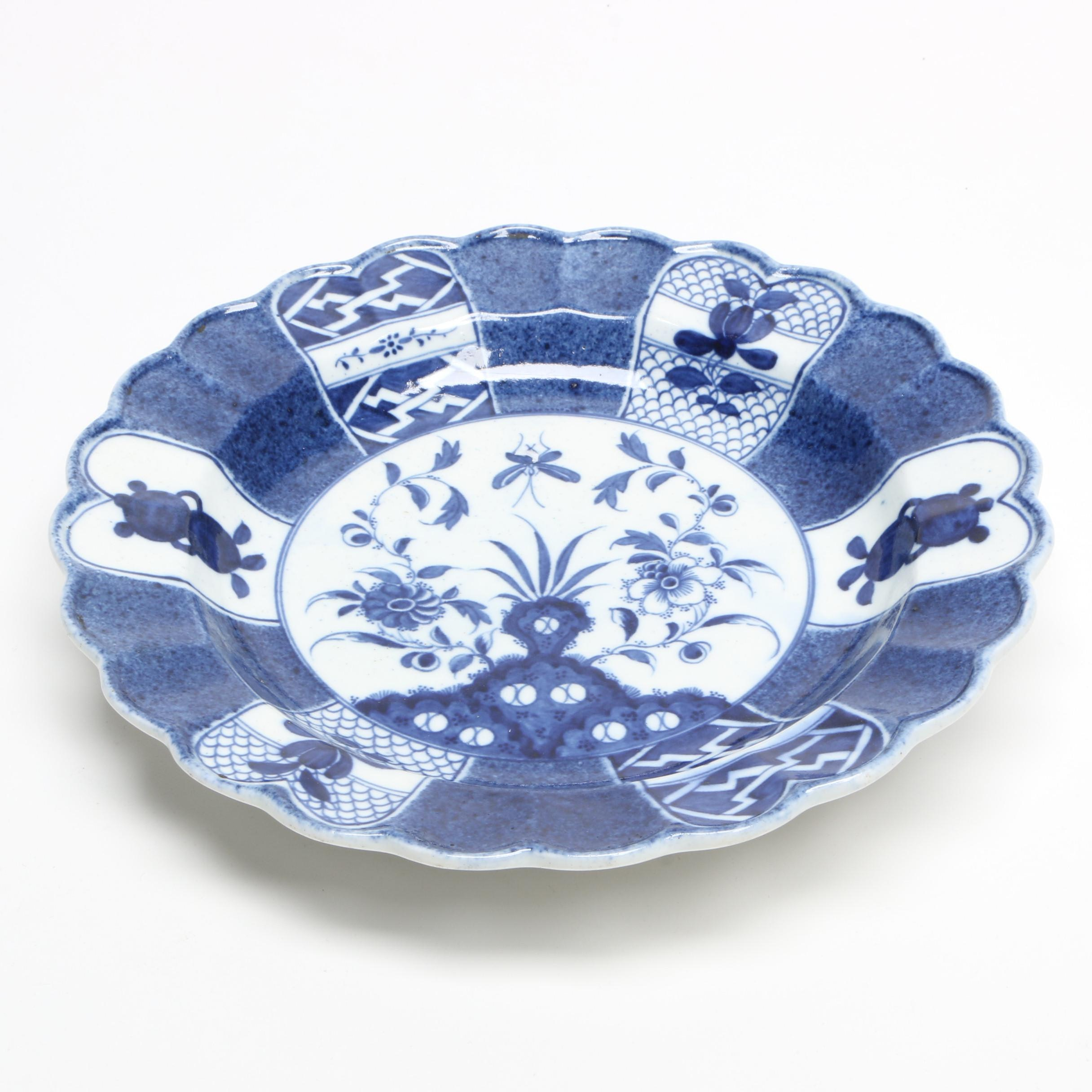 East Asian Blue and White Porcelain Plate