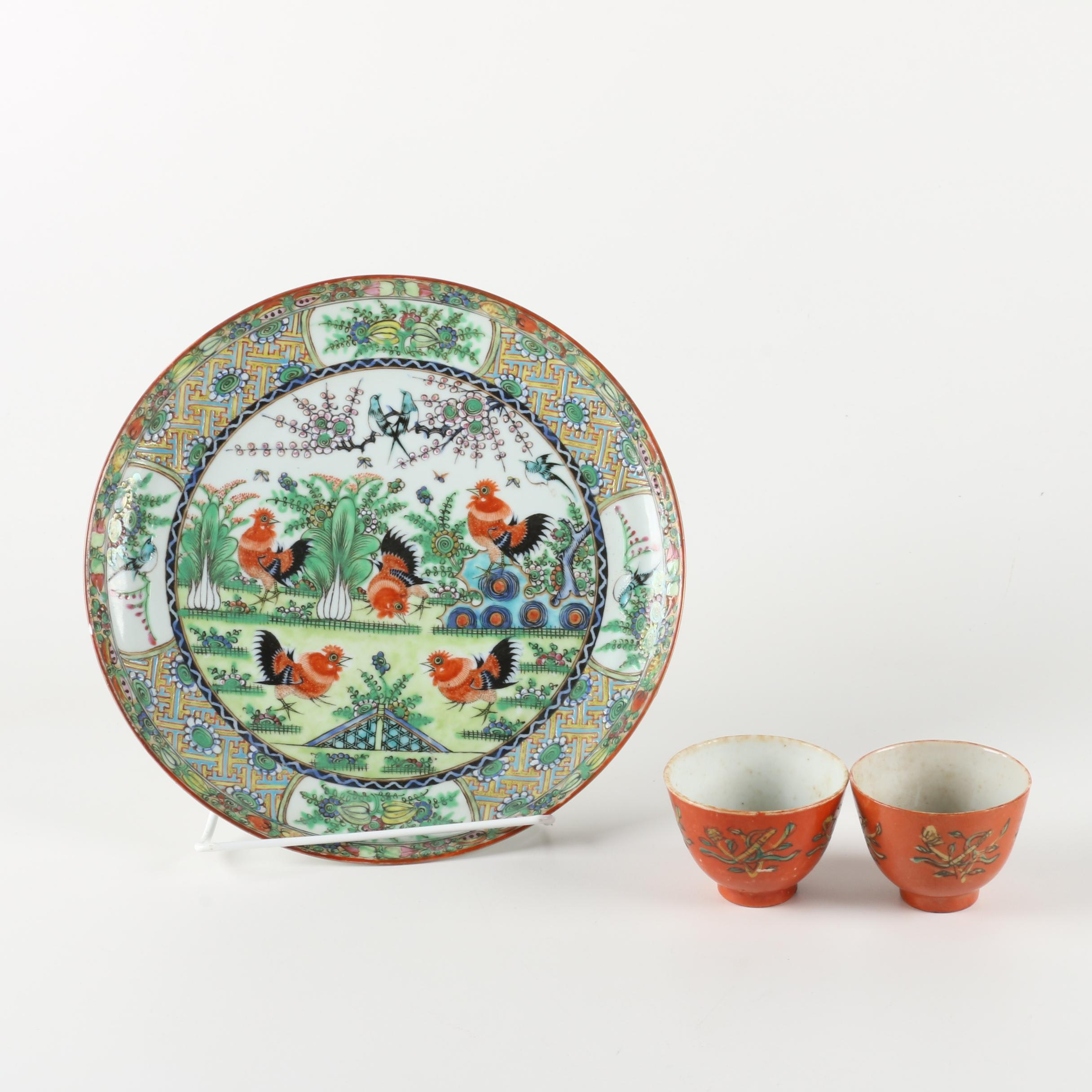 Chinese Imari Style Plate and Tea Bowls