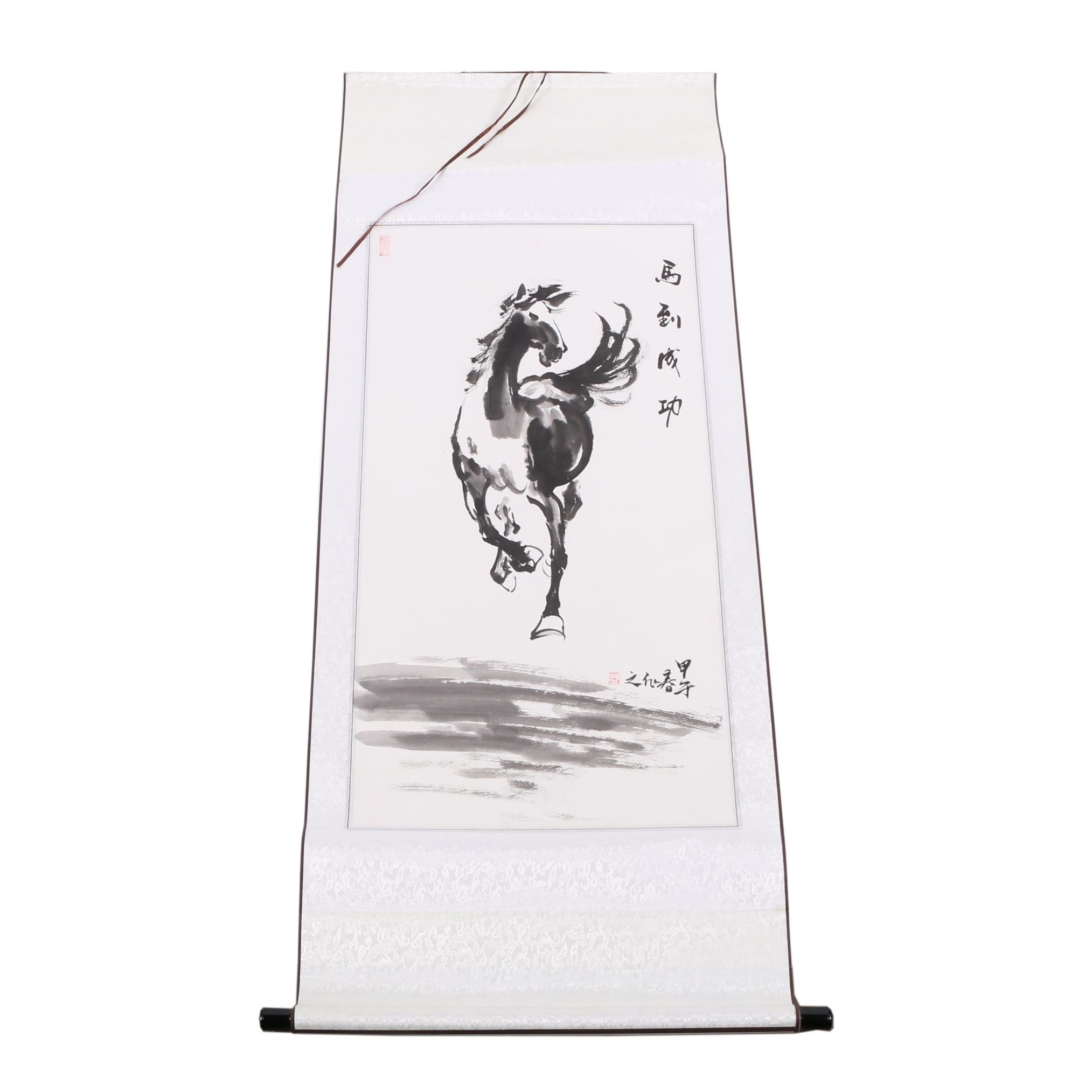 East Asian Brush Painting of a Galloping Horse on a Hanging Scroll