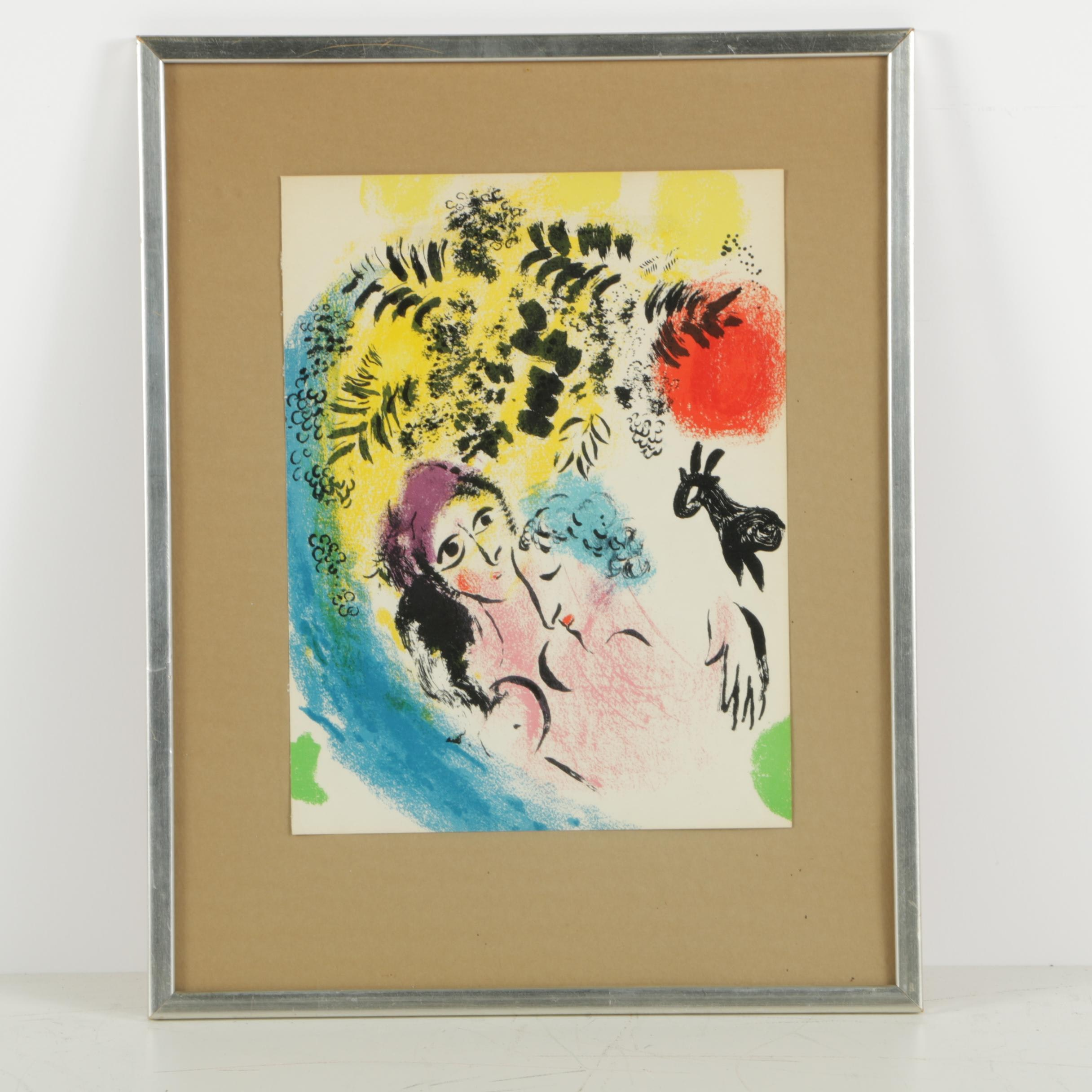 """Marc Chagall Color Lithograph from """"Chagall Lithographe"""""""