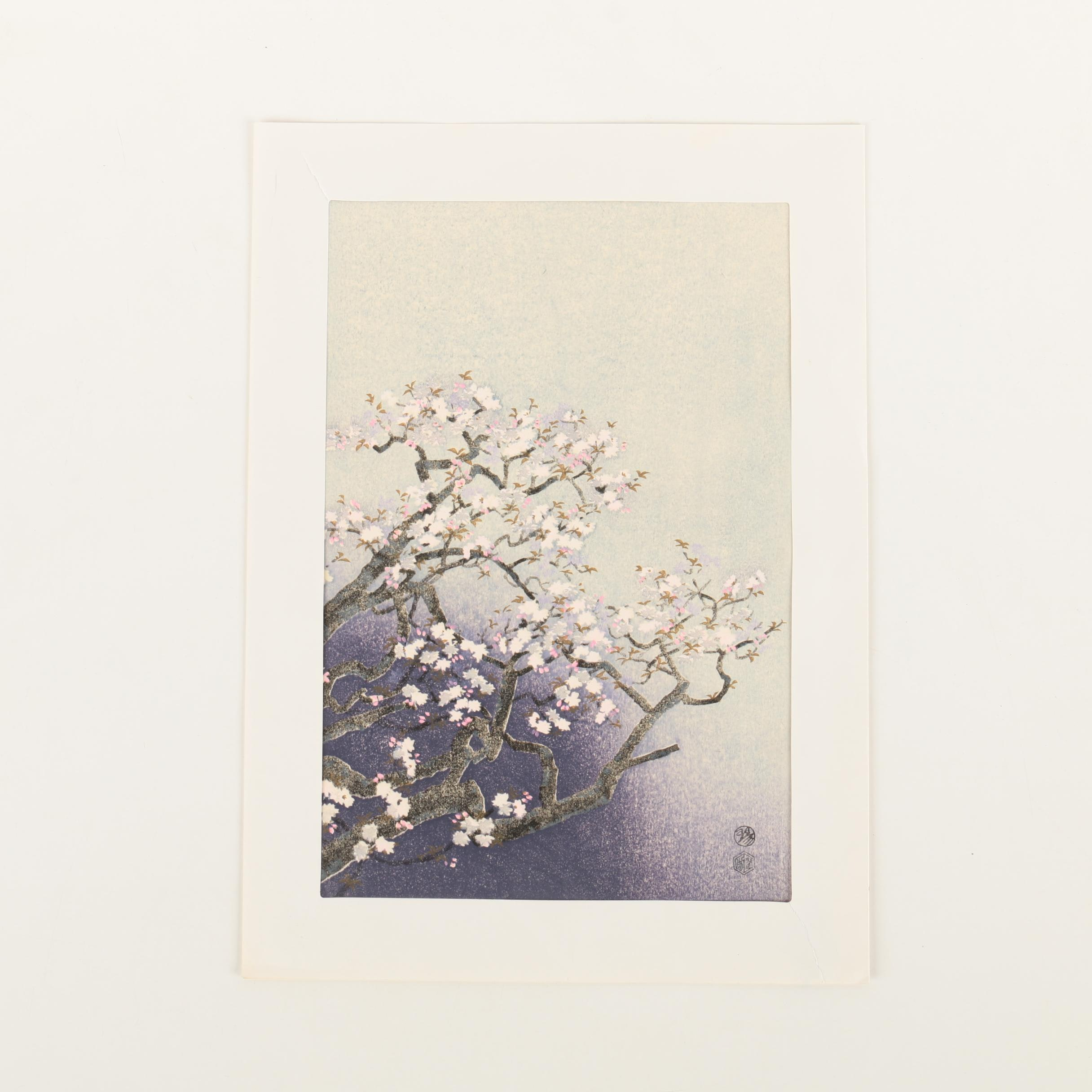 "Uchida Woodblock Print Originated by Eiichi Kotozuka ""Cherry Blossoms"""