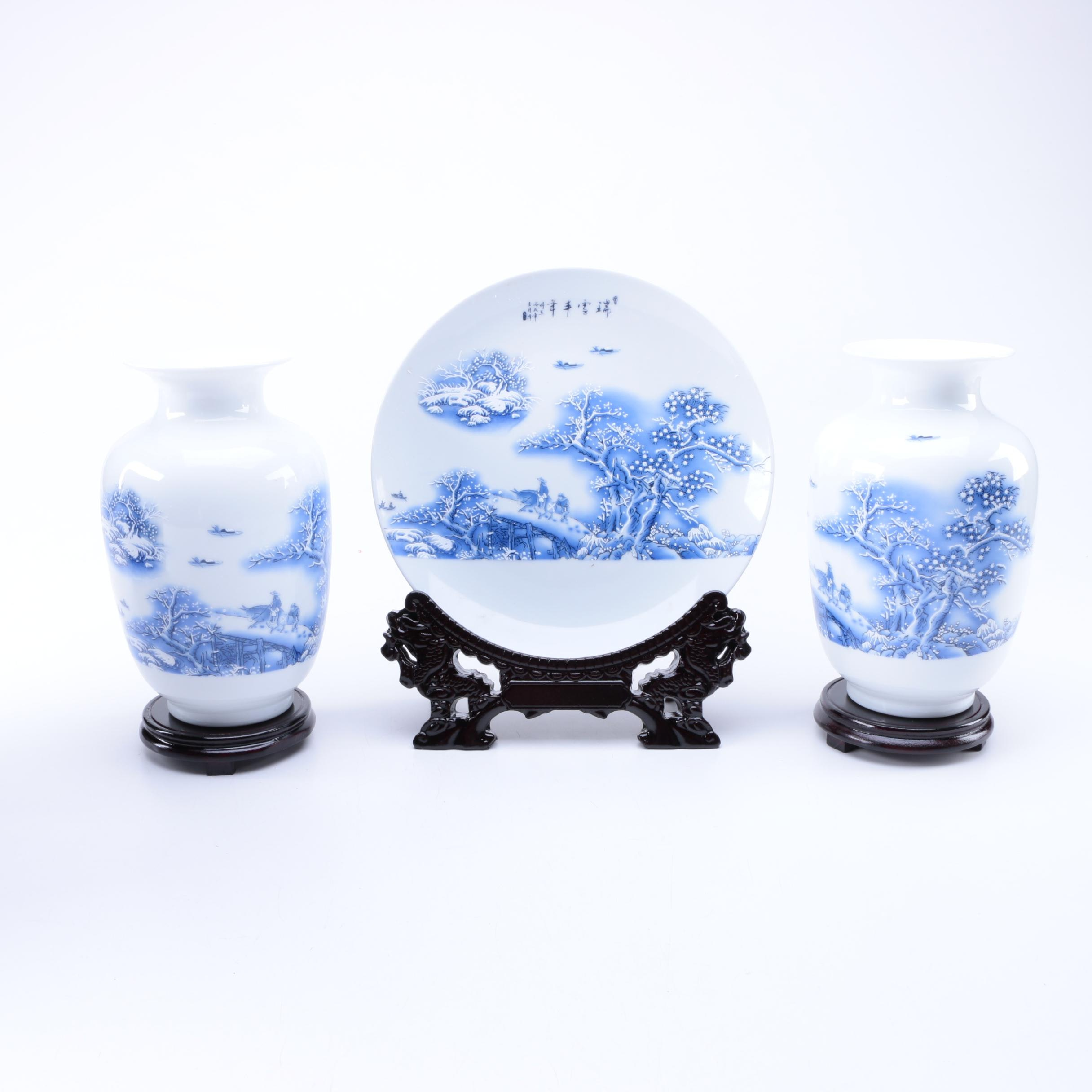 Chinese Blue and White Porcelain Vase and Plate Set