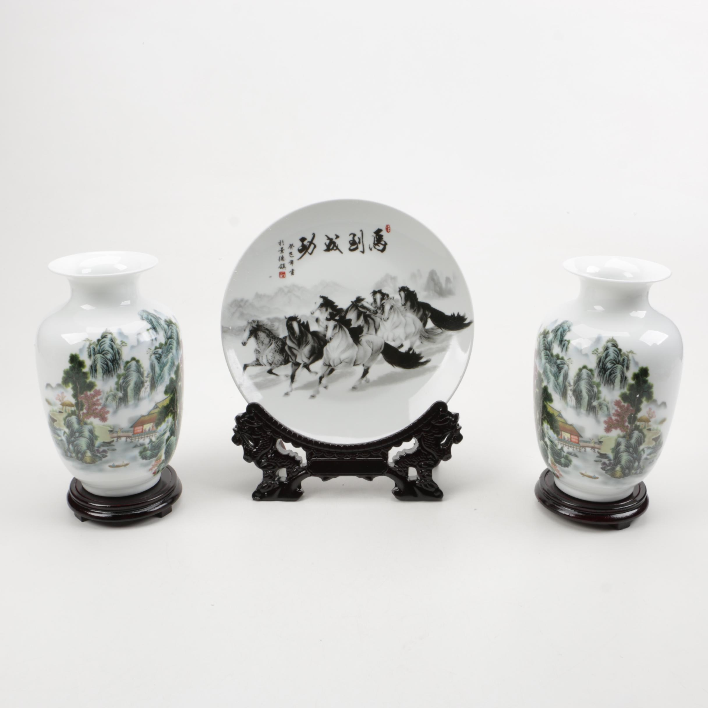 Chinese Porcelain Vases and Plate