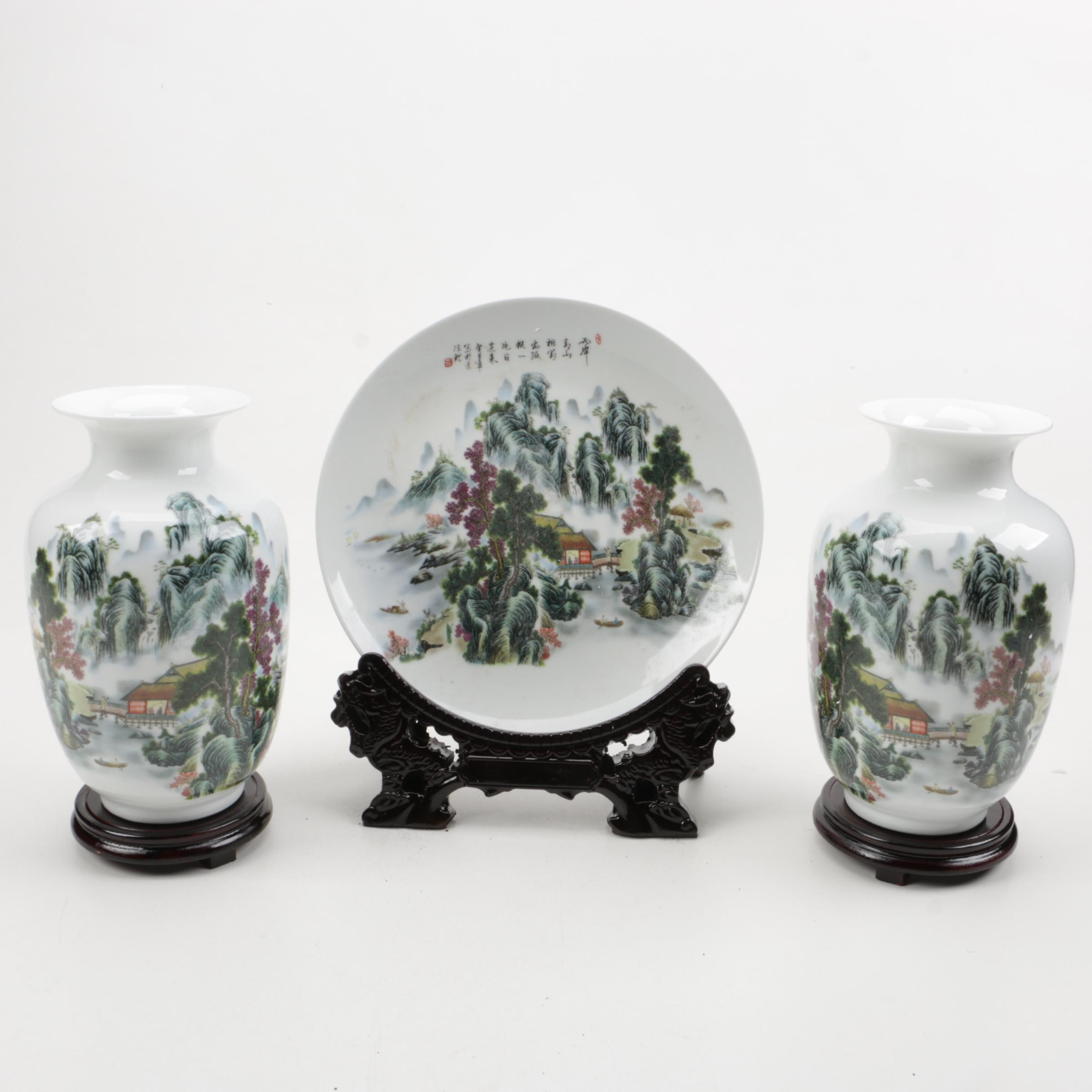 Collection of Chinese Vases and a Matching Plate