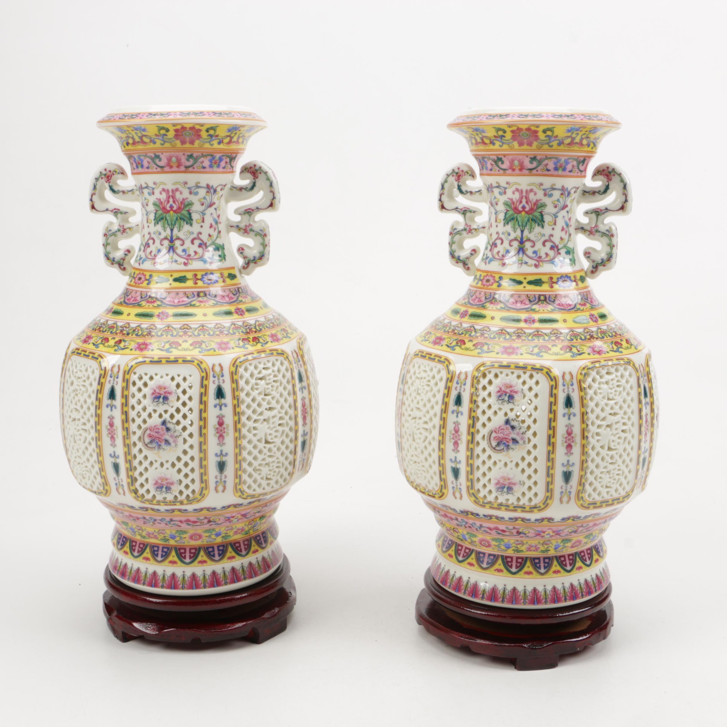 Chinese Porcelain Vase Pair