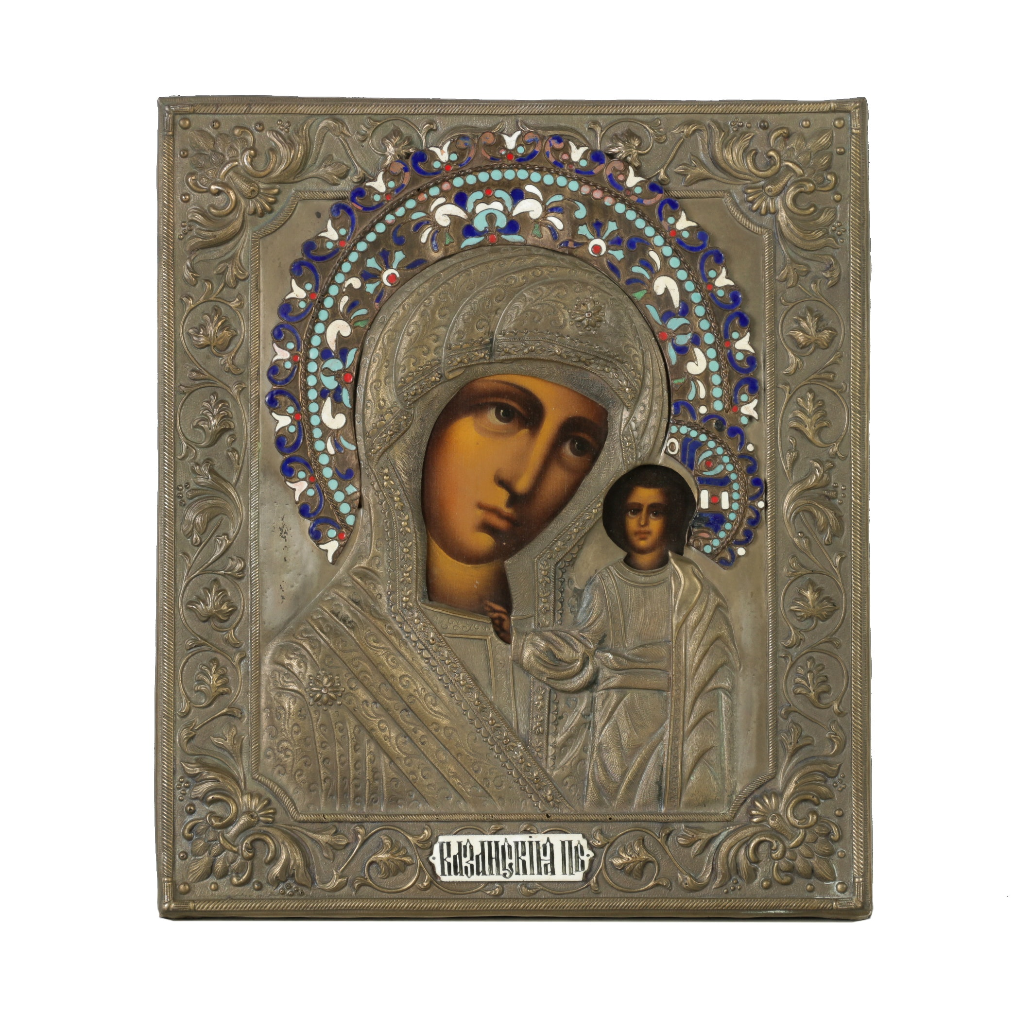 Gouache Painting on Plated Copper and Wood of Madonna and Child