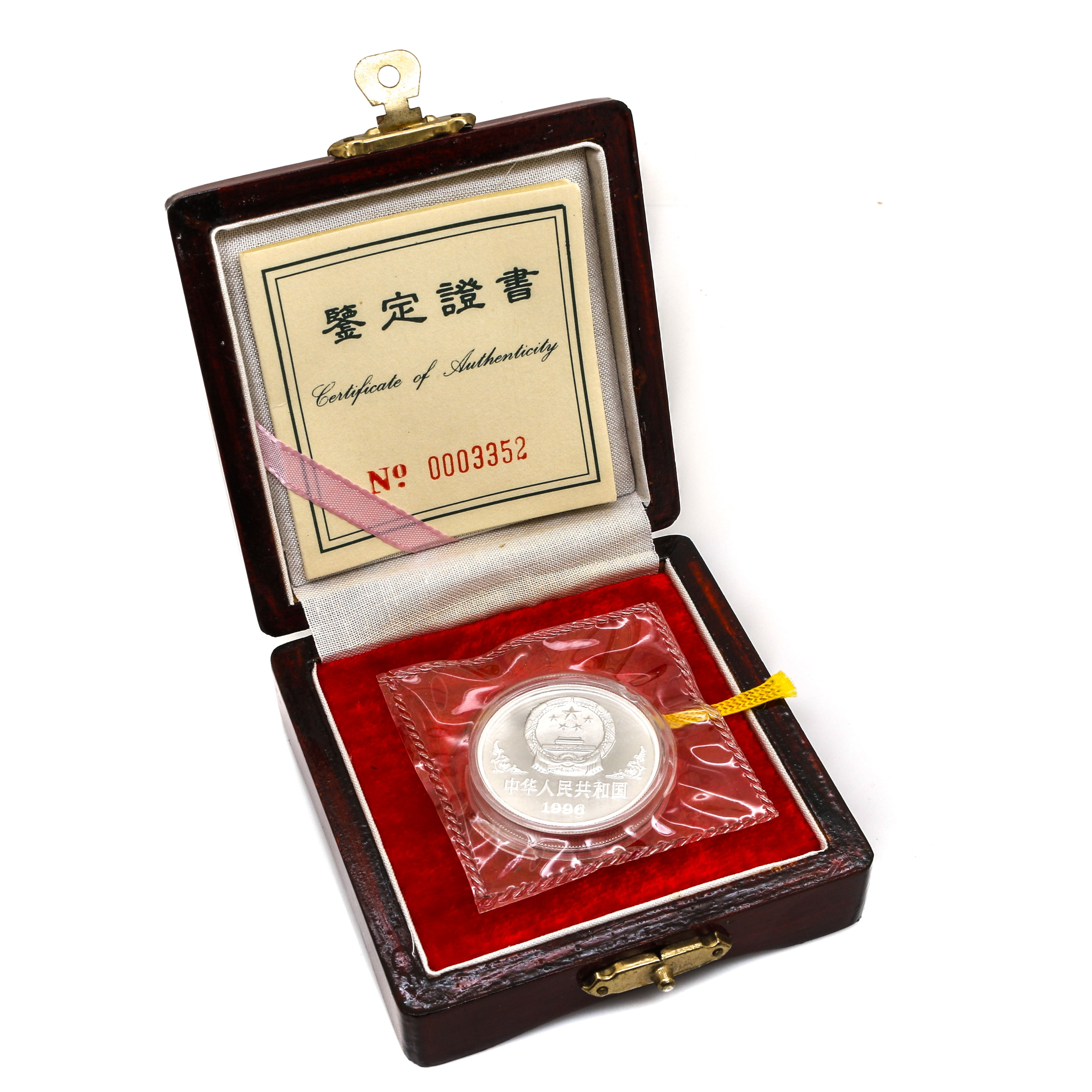 Limited Edition 1996 Chinese Ten Yuan Silver Proof Bingzi Coin