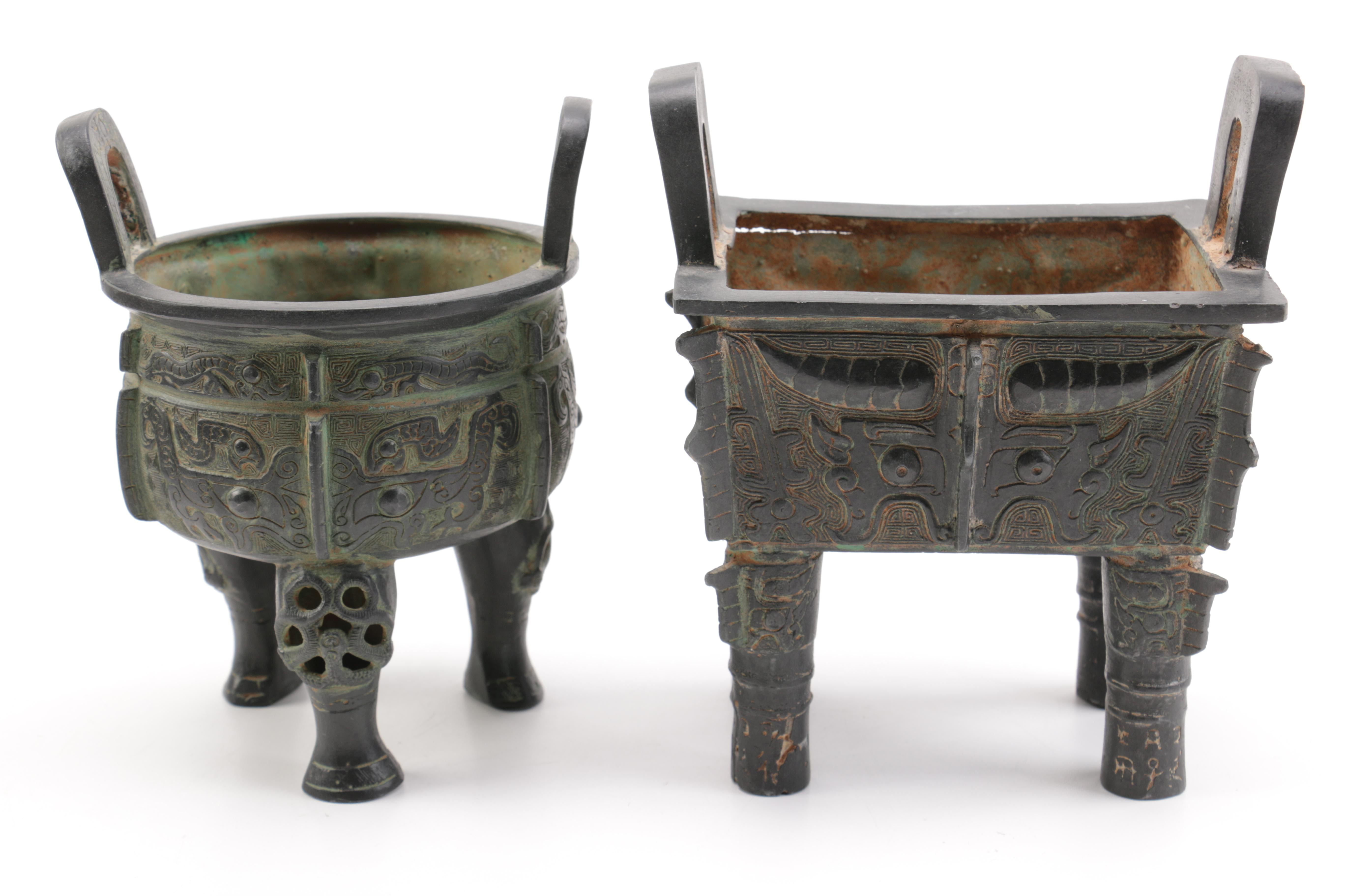 """Pair of Chinese Cast Metal Ritual """"Ding"""" Vessels"""