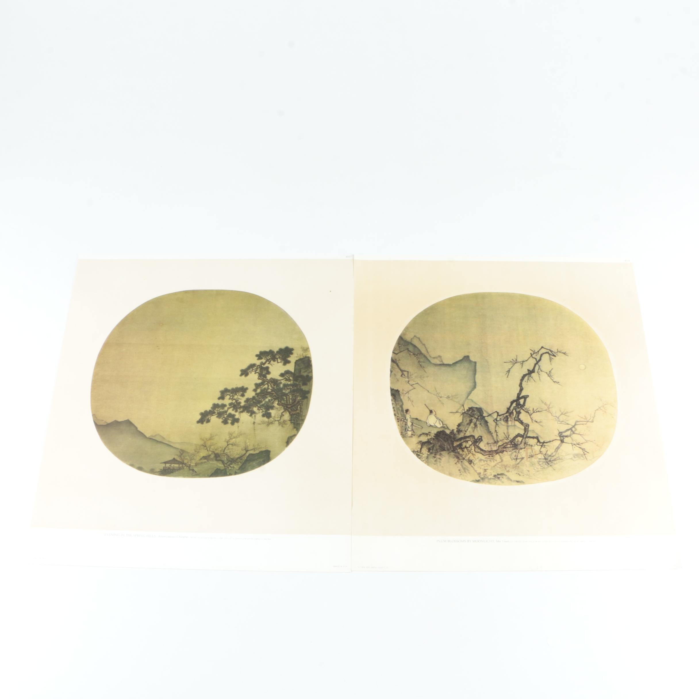Pair of Chinese Giclées on Paper