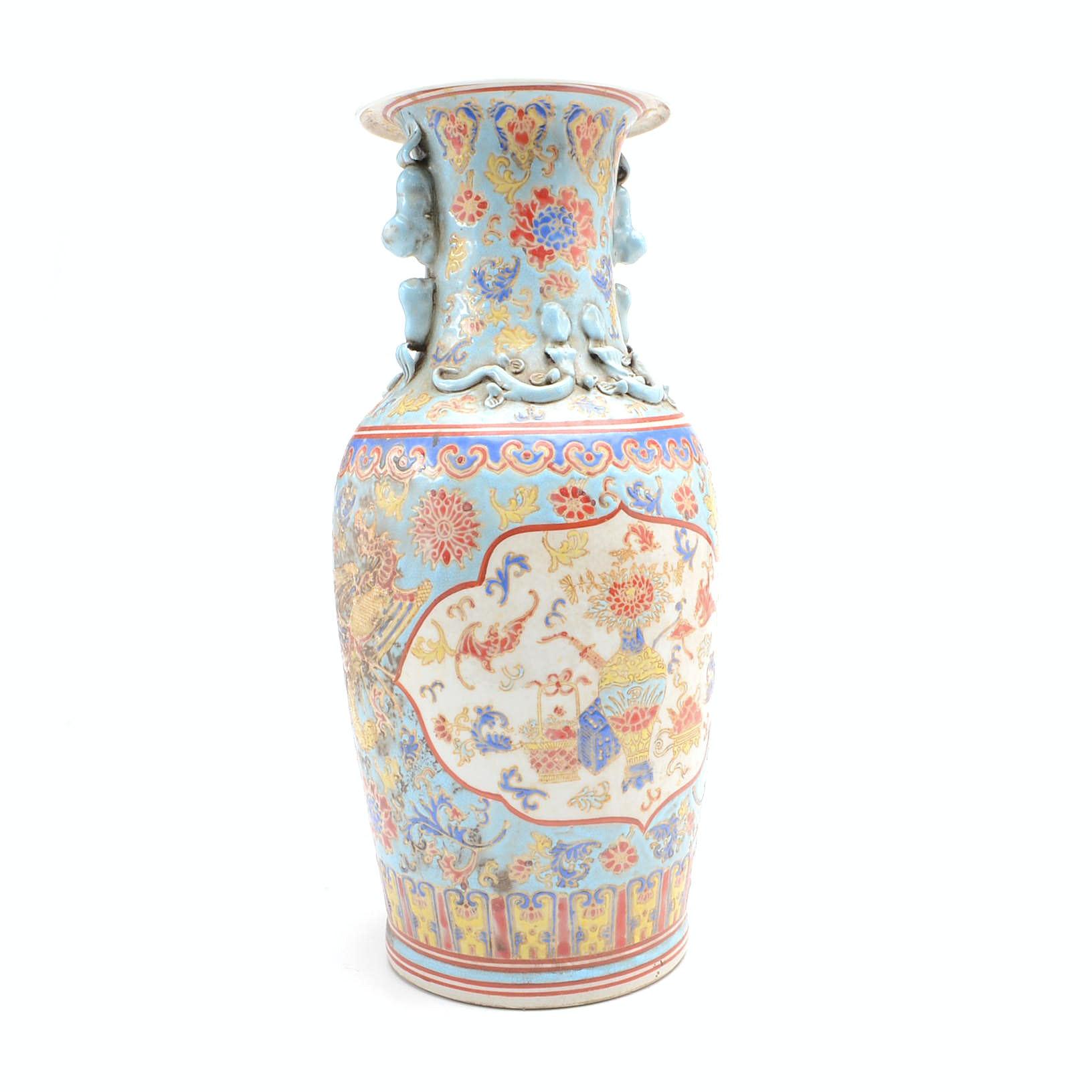 Vintage Chinese Porcelain Baluster Vase