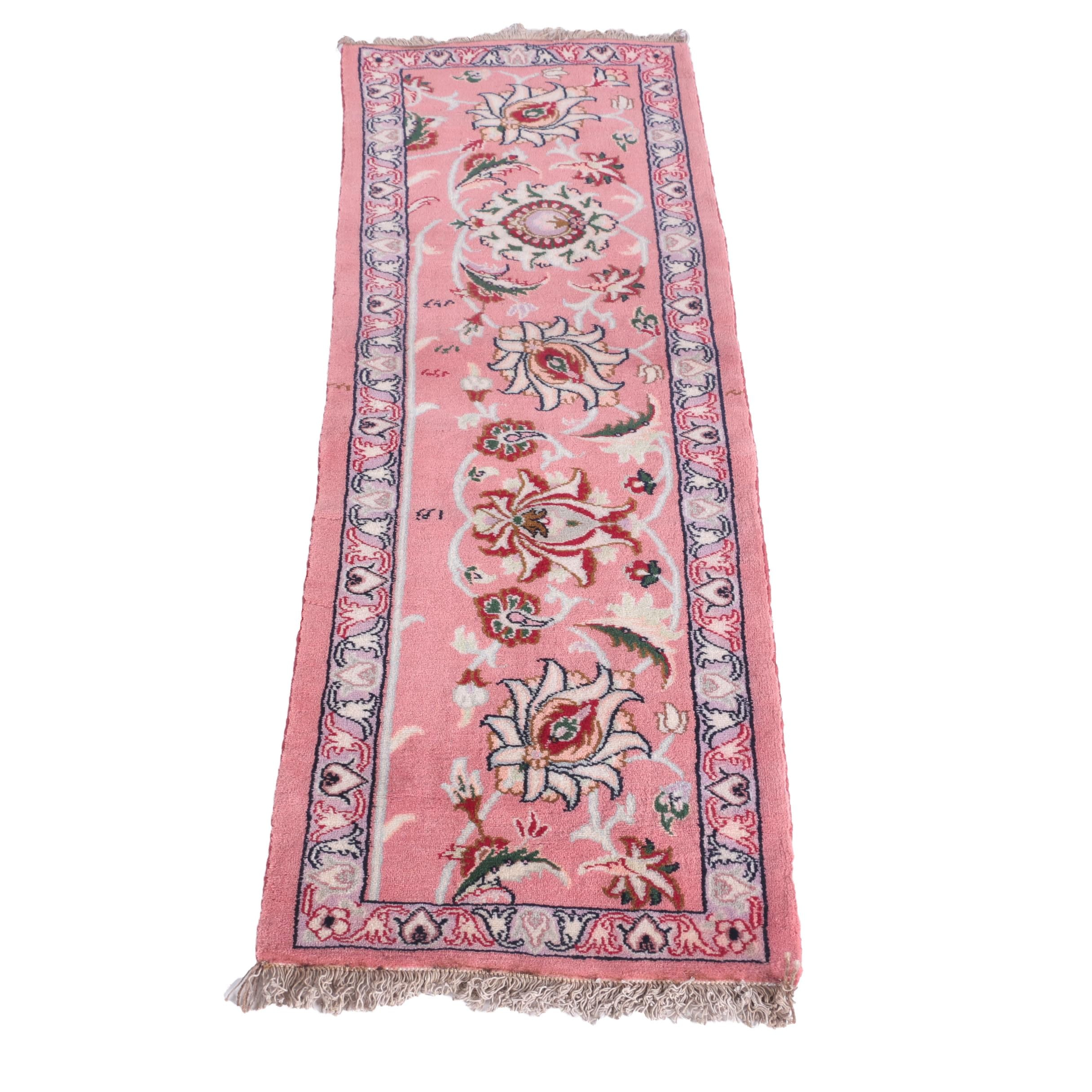 Hand-Knotted Persian Pink Carpet Runner