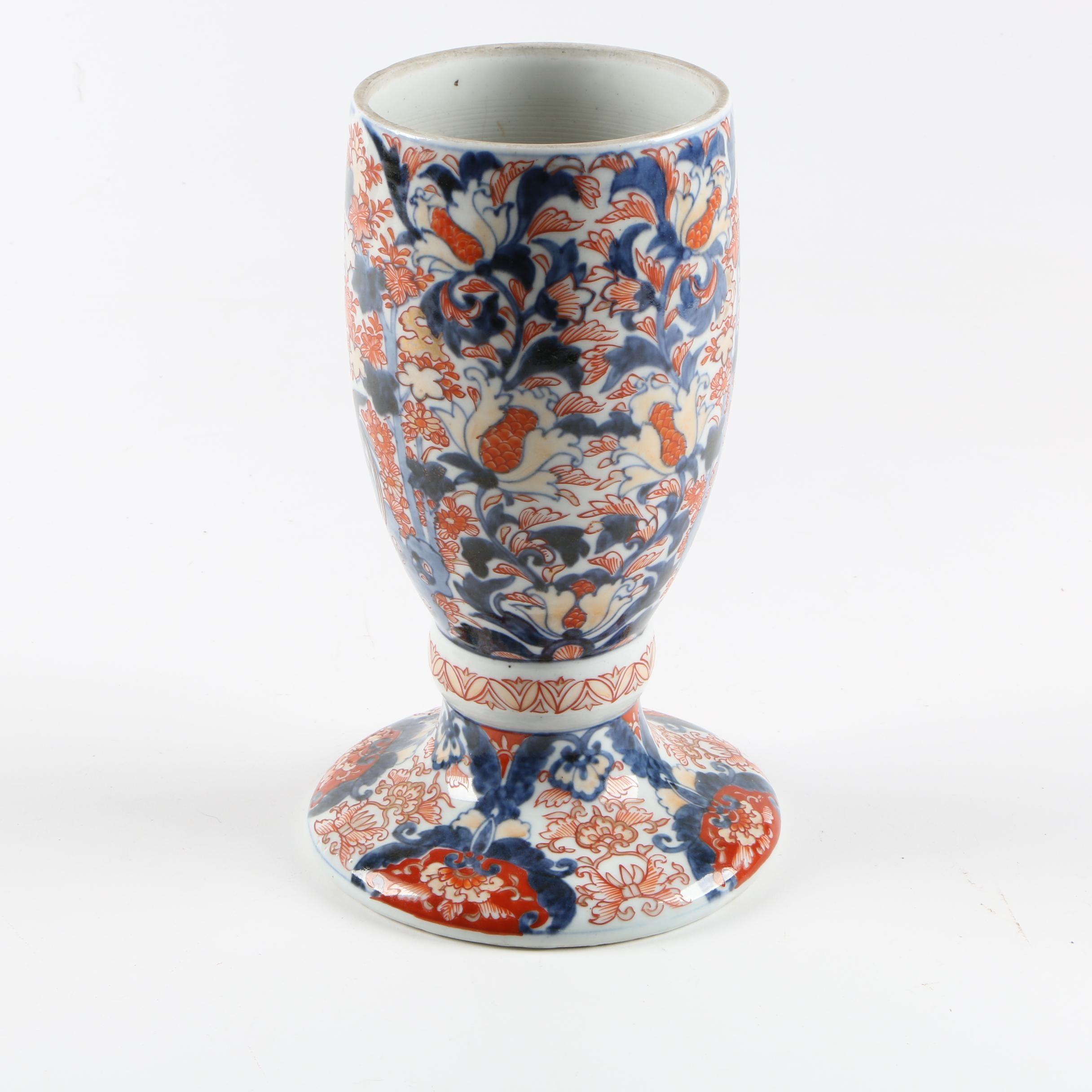 Japanese Hand Painted Imari Vase