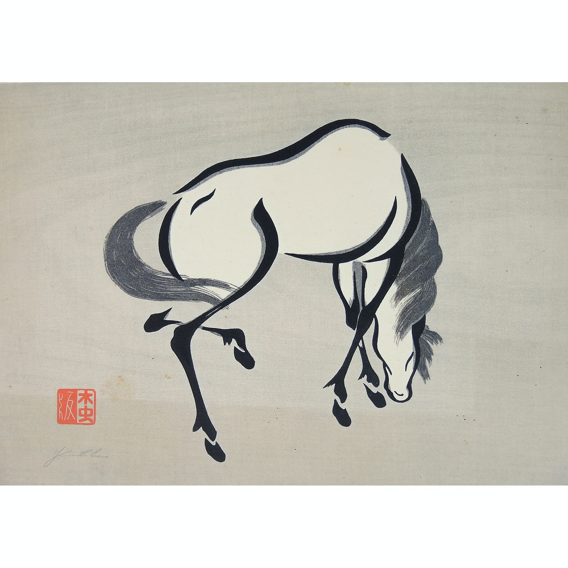 "Signed Urushibara Mokuchu Restrike Woodblock Print ""Horse"""