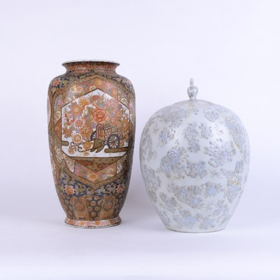 Vintage Decorative Vases Antique Vases In Fine Art Antiques