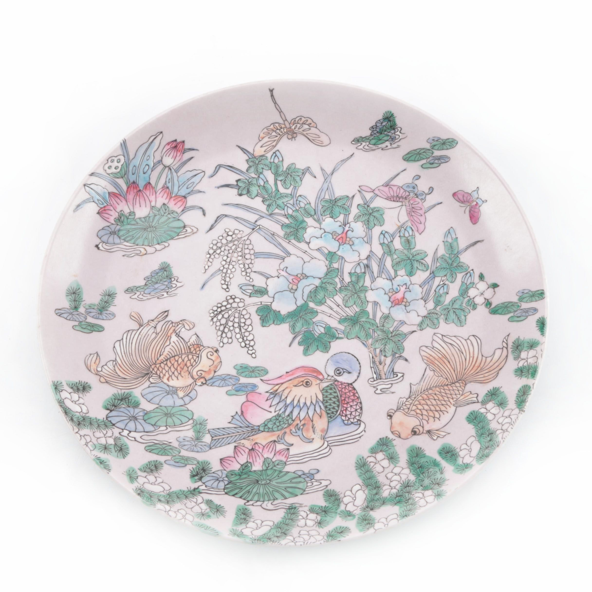 Chinese Plate with Animals and Flowers