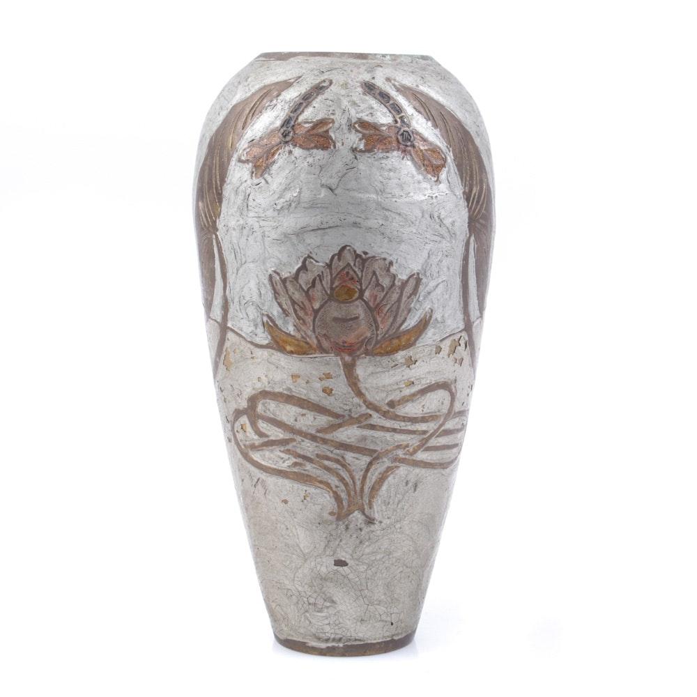 Brass Lotus Vase