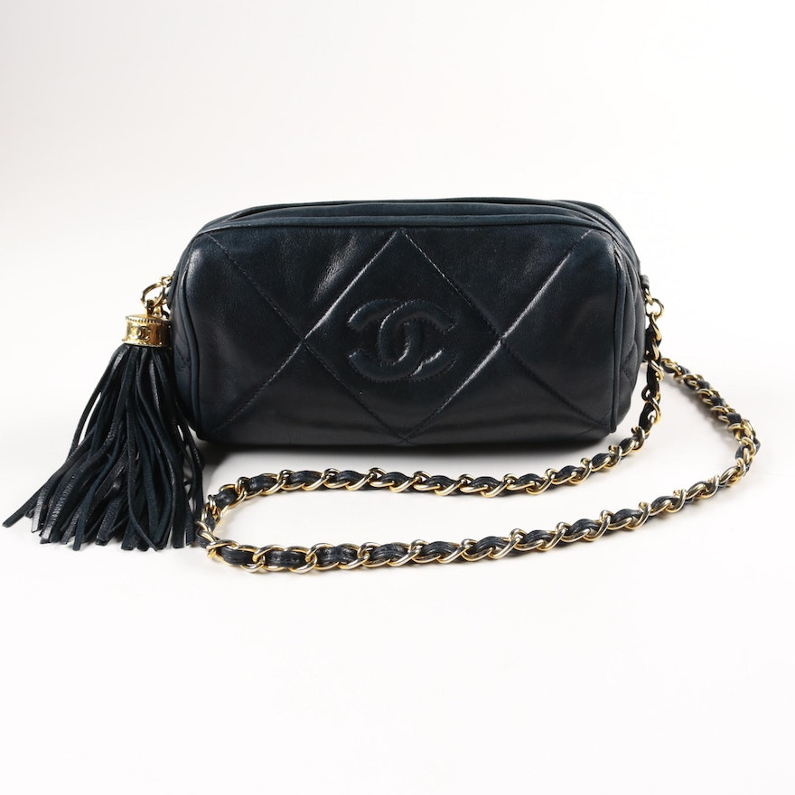 4f37ca99ed79 Vintage 1980s Chanel Quilted Leather Bag : EBTH